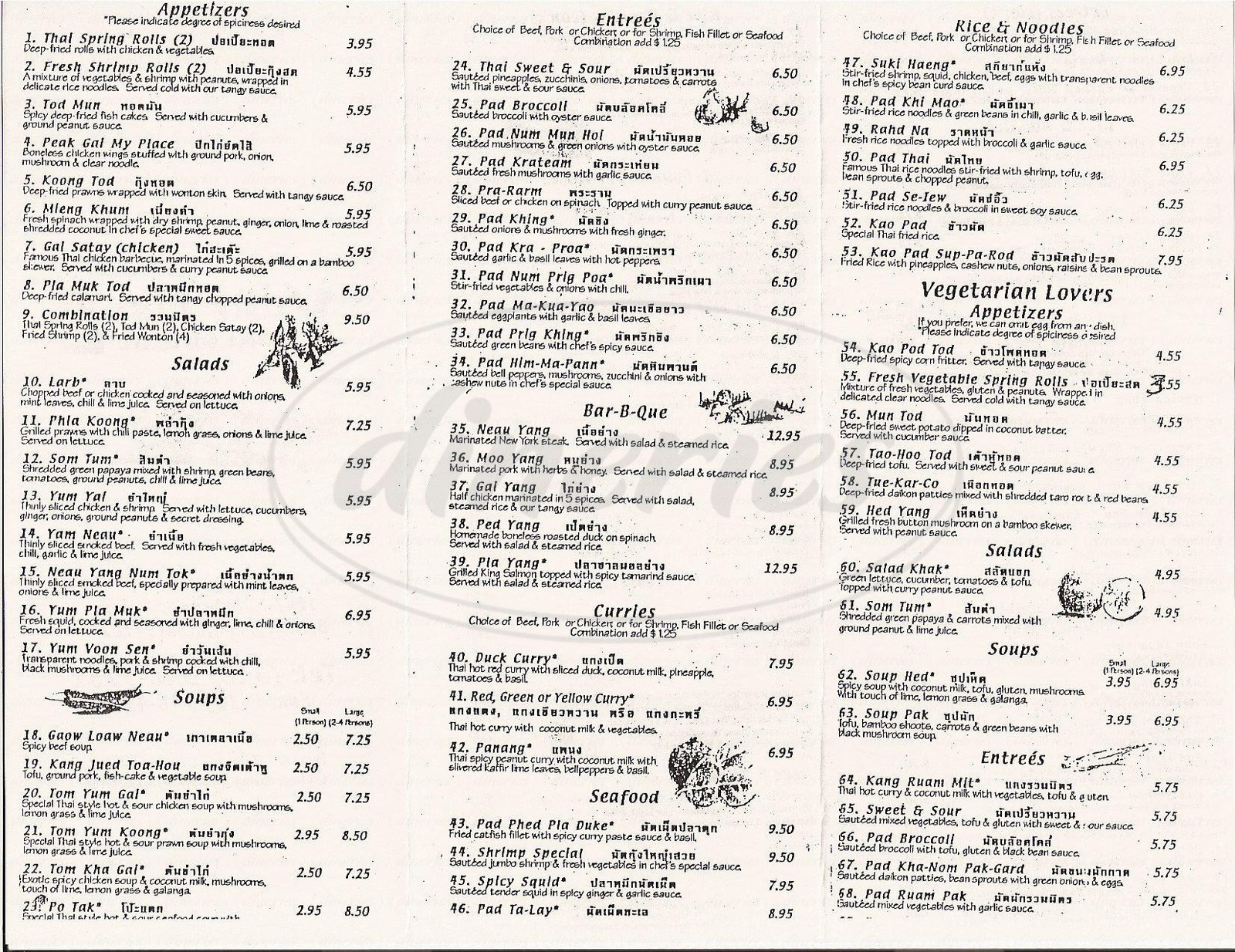 menu for Your Place Thai Cuisine