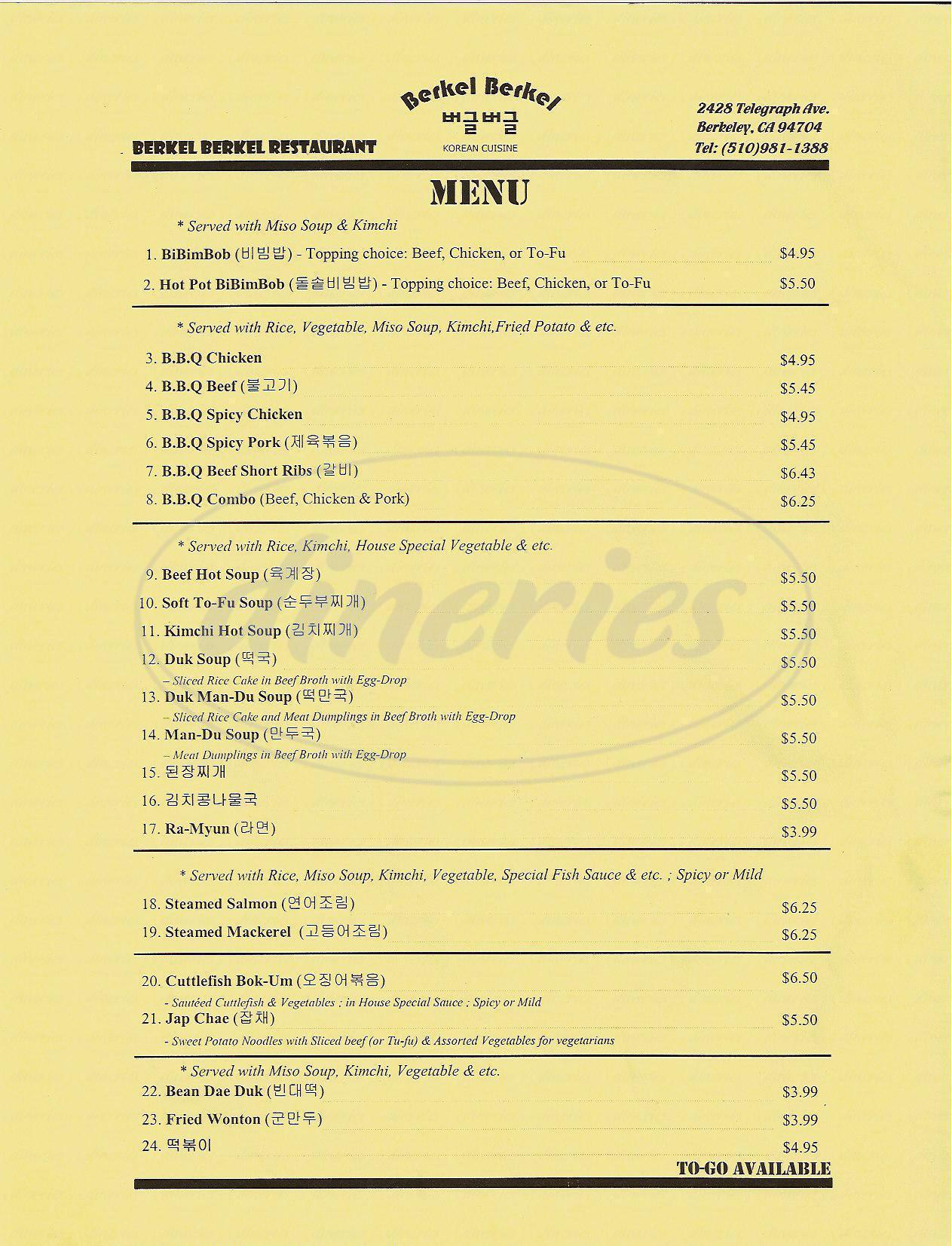 menu for Berkel Berkel