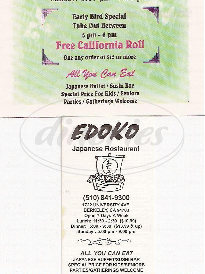 menu for Edoko Japanese Restaurant