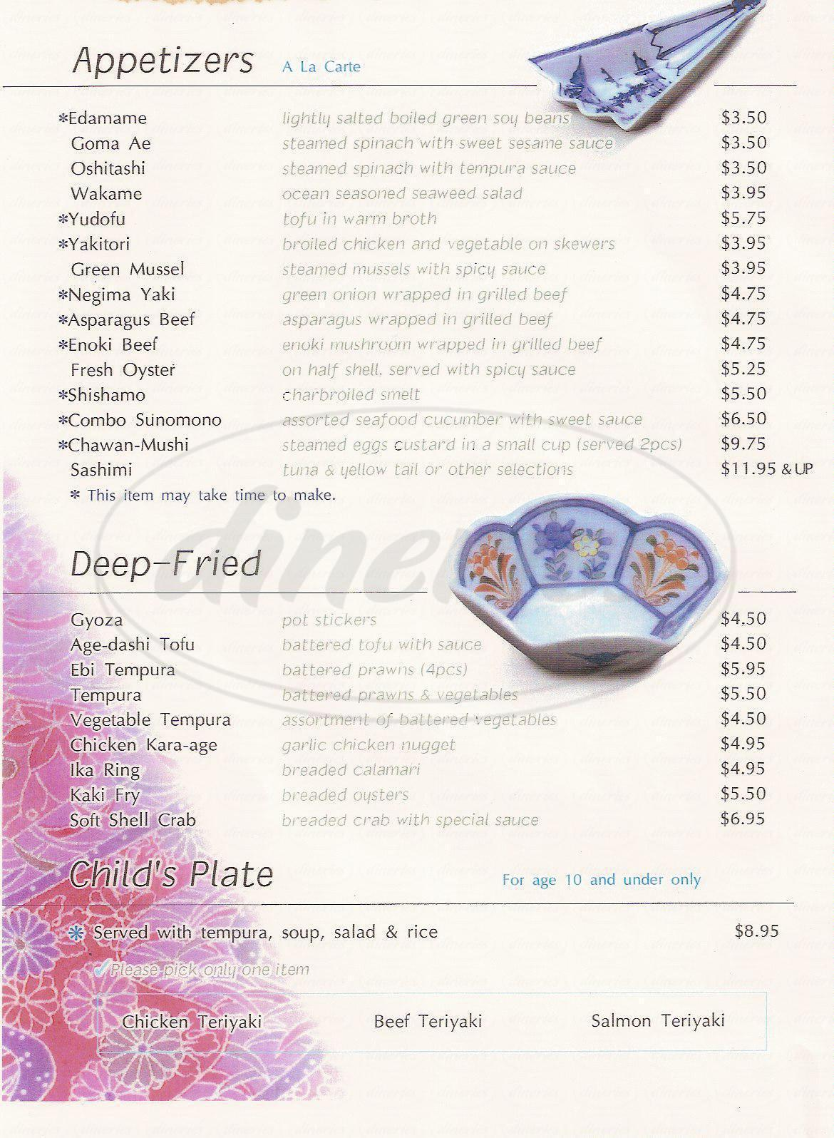 menu for TGI's Sushi