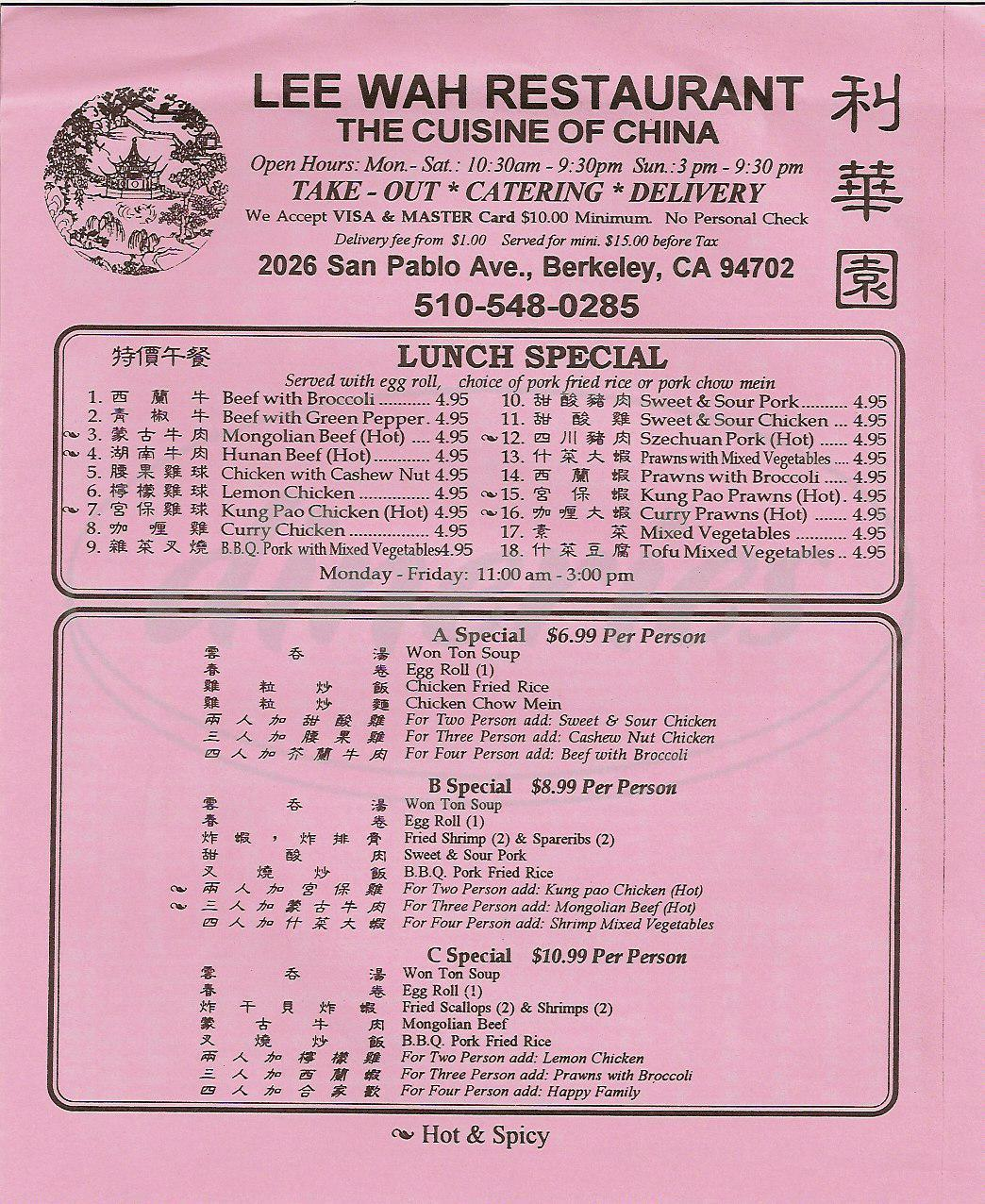 menu for Lee Wah