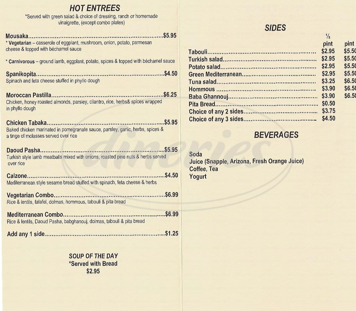 menu for Saras Mediterranean Deli