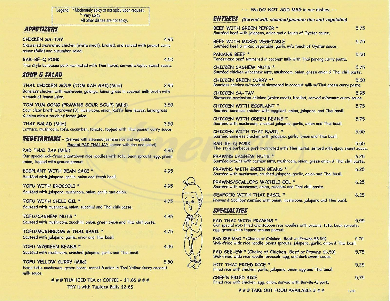 menu for Bangkok Thai Cuisine