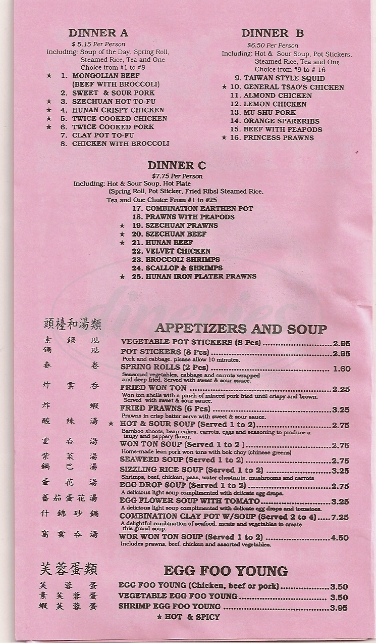 menu for Little Hunan