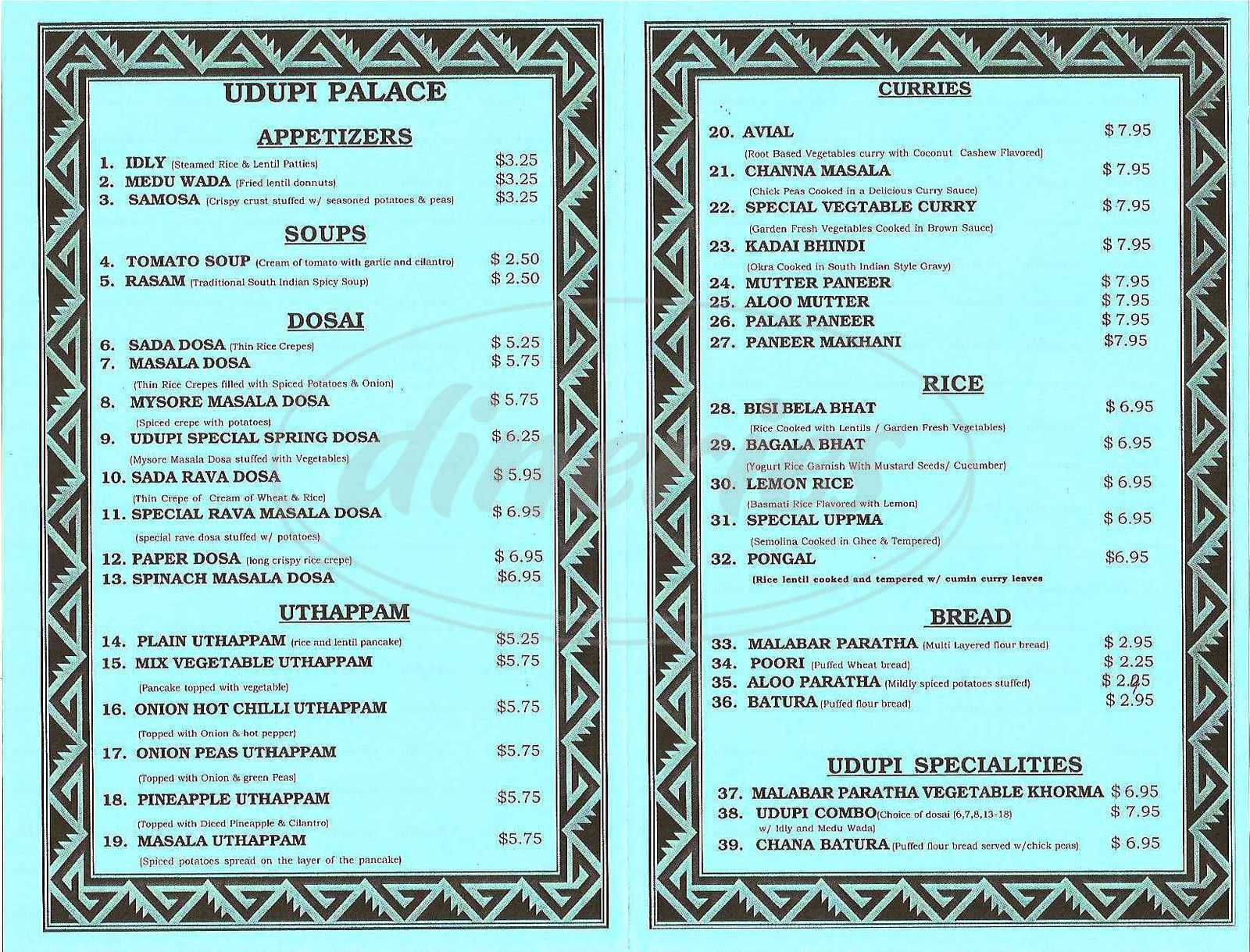 menu for Udupi Palace
