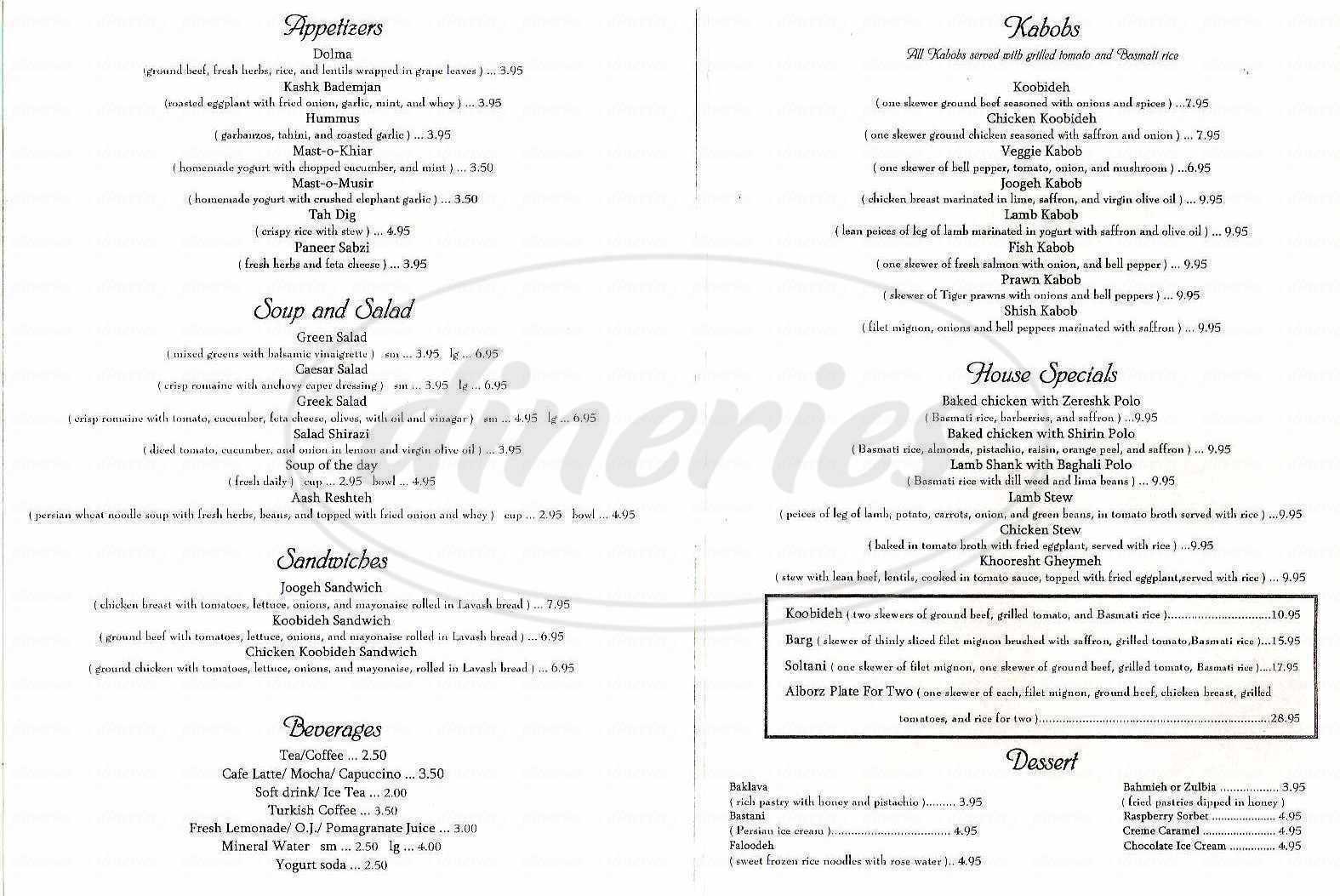 menu for Alborz