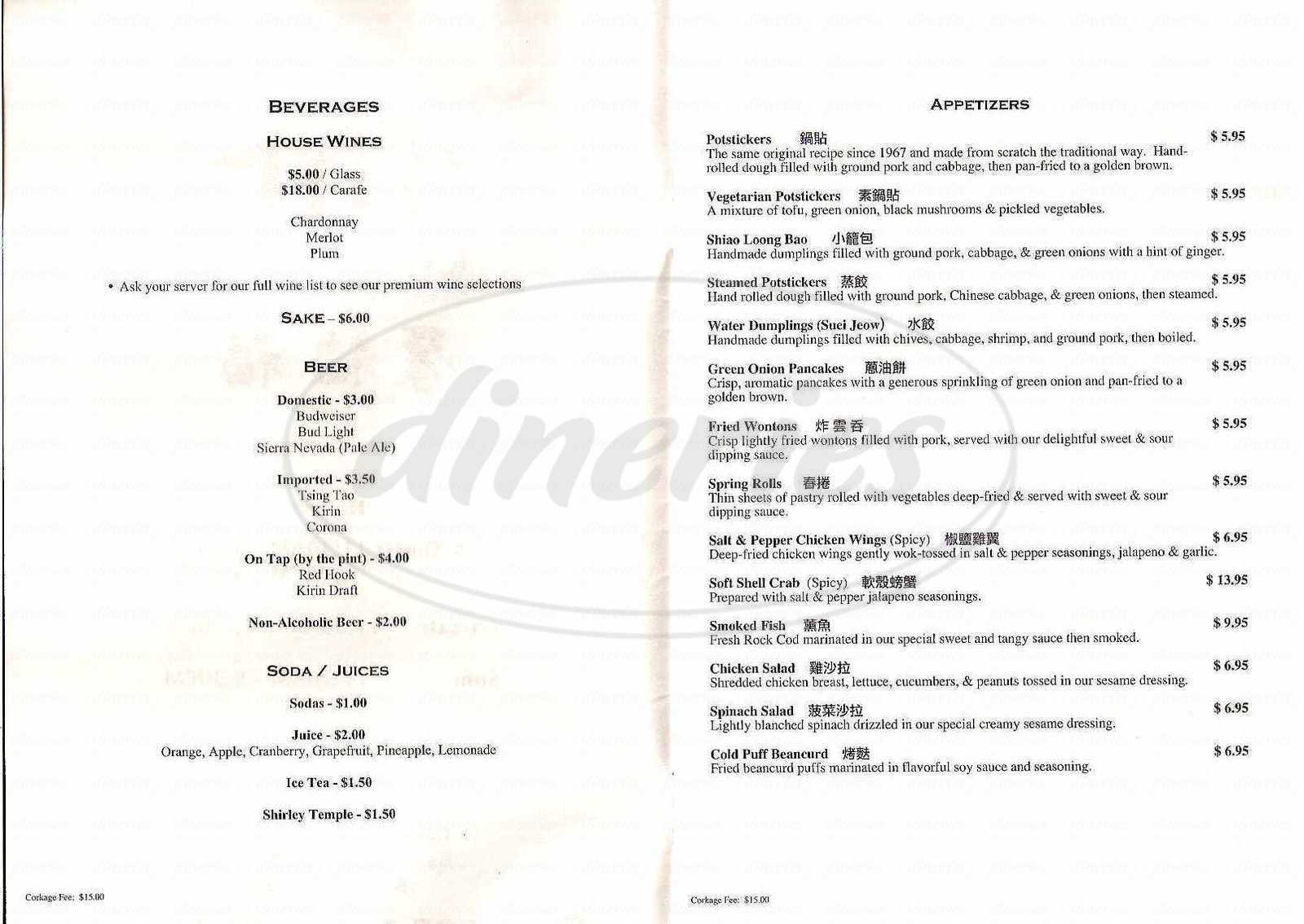 menu for King Tsin
