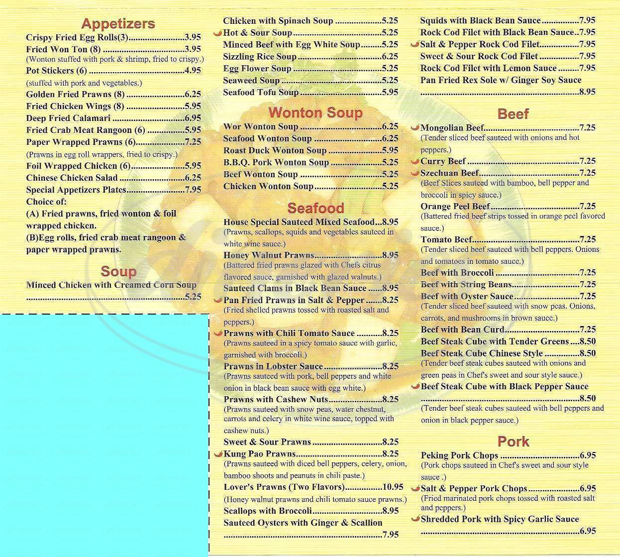 menu for Chef's Wok