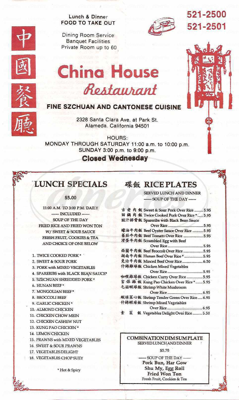 menu for China House