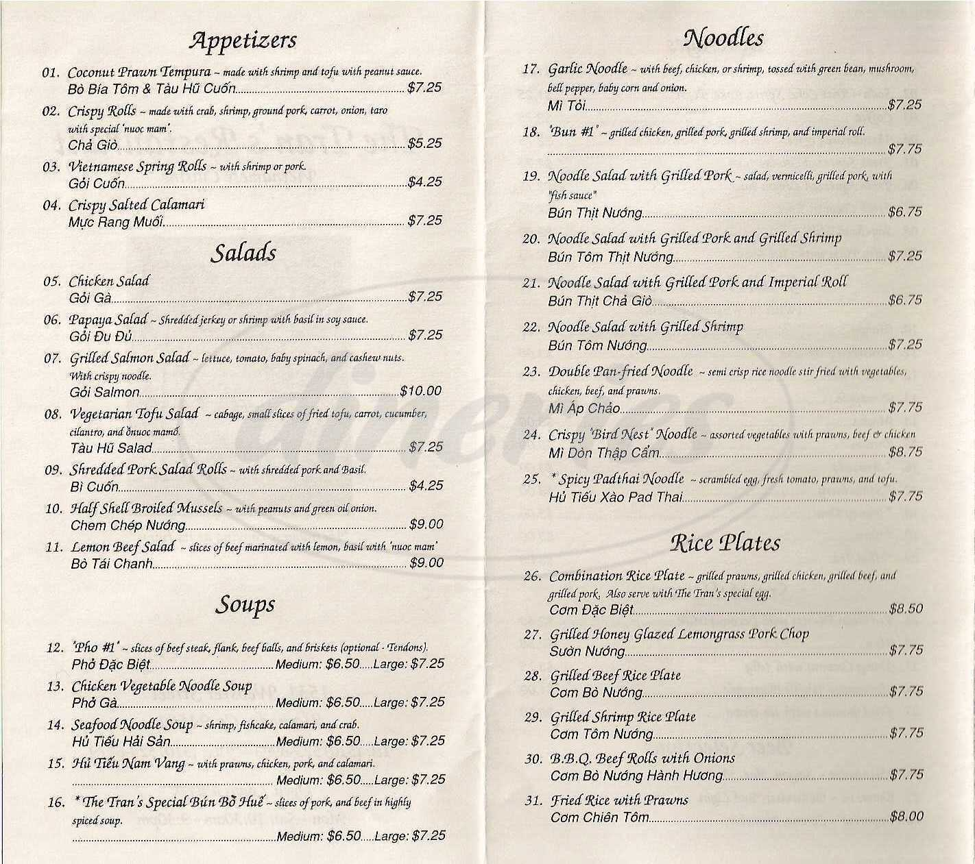 menu for The Tran's Restaurant