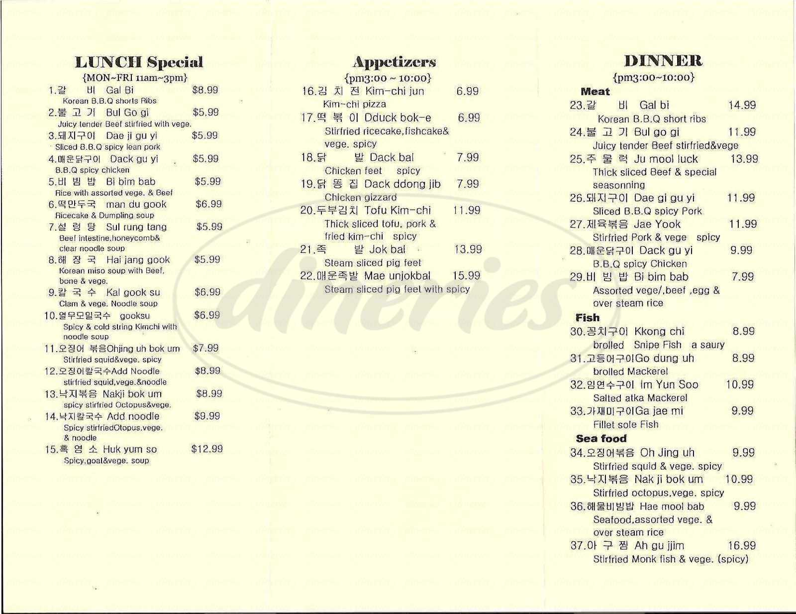 menu for Dohana