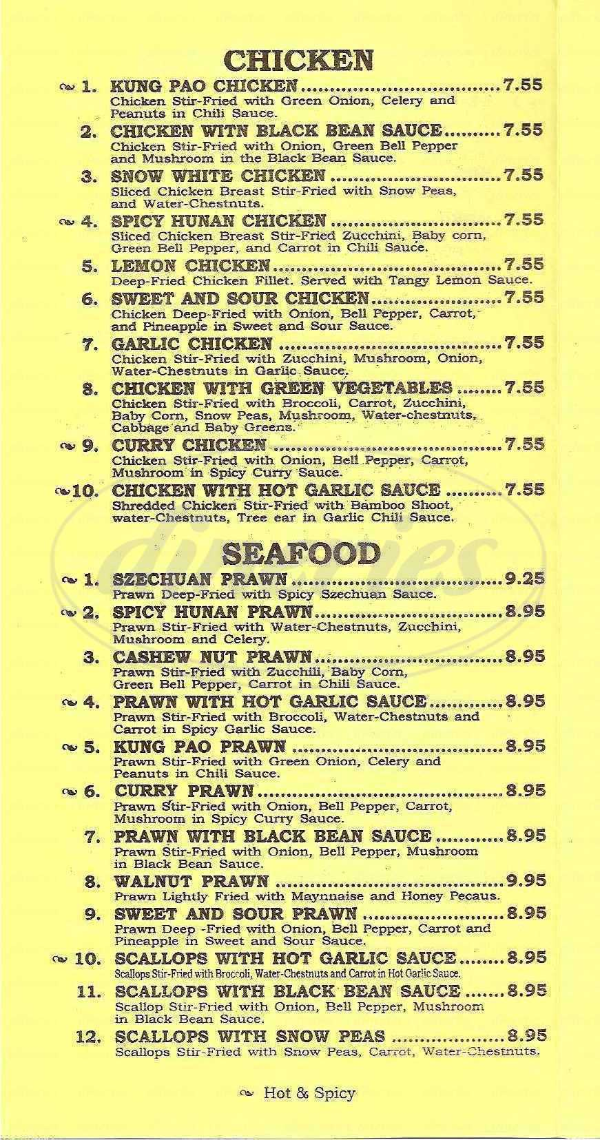 menu for Becky's Chinese