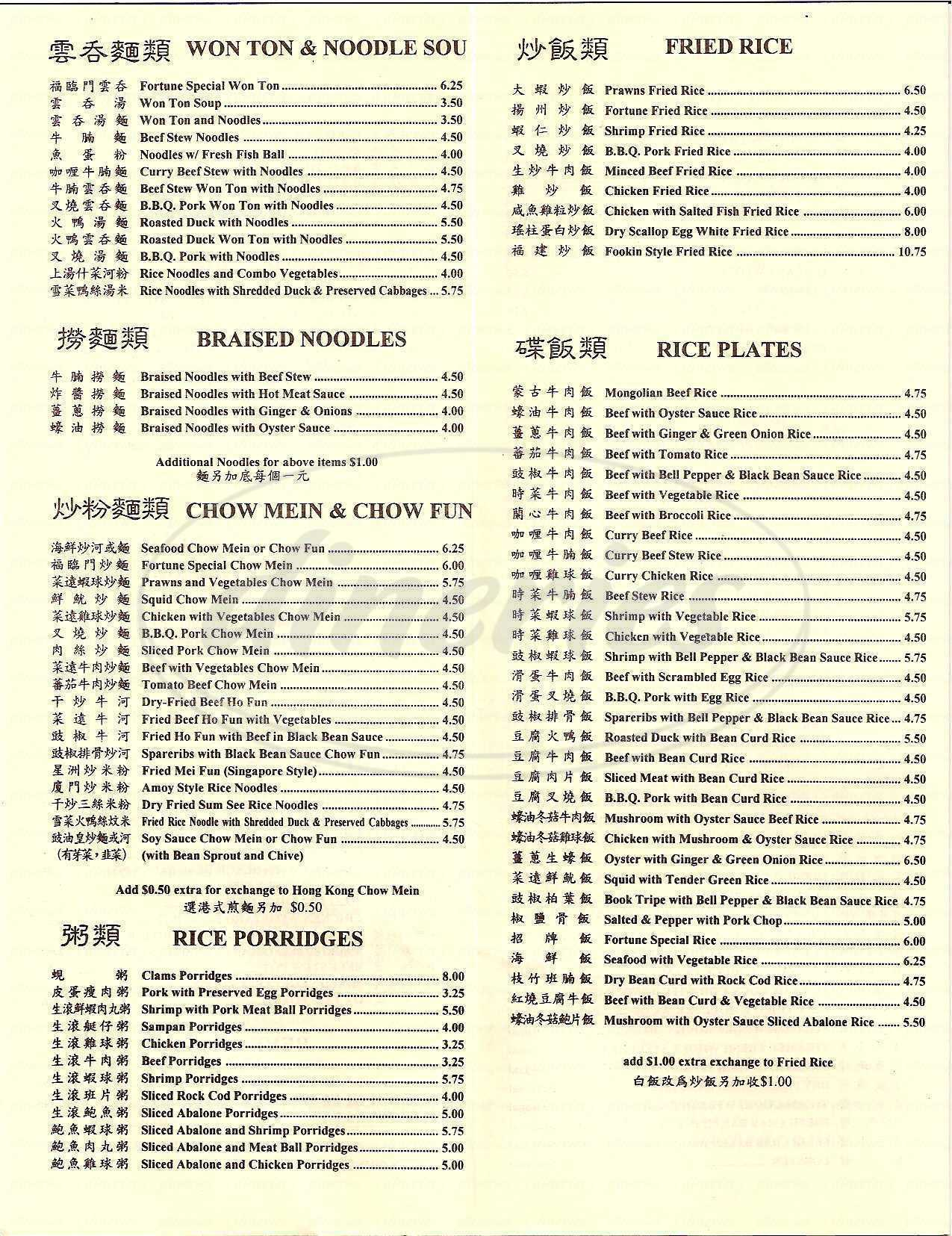 menu for Fortune
