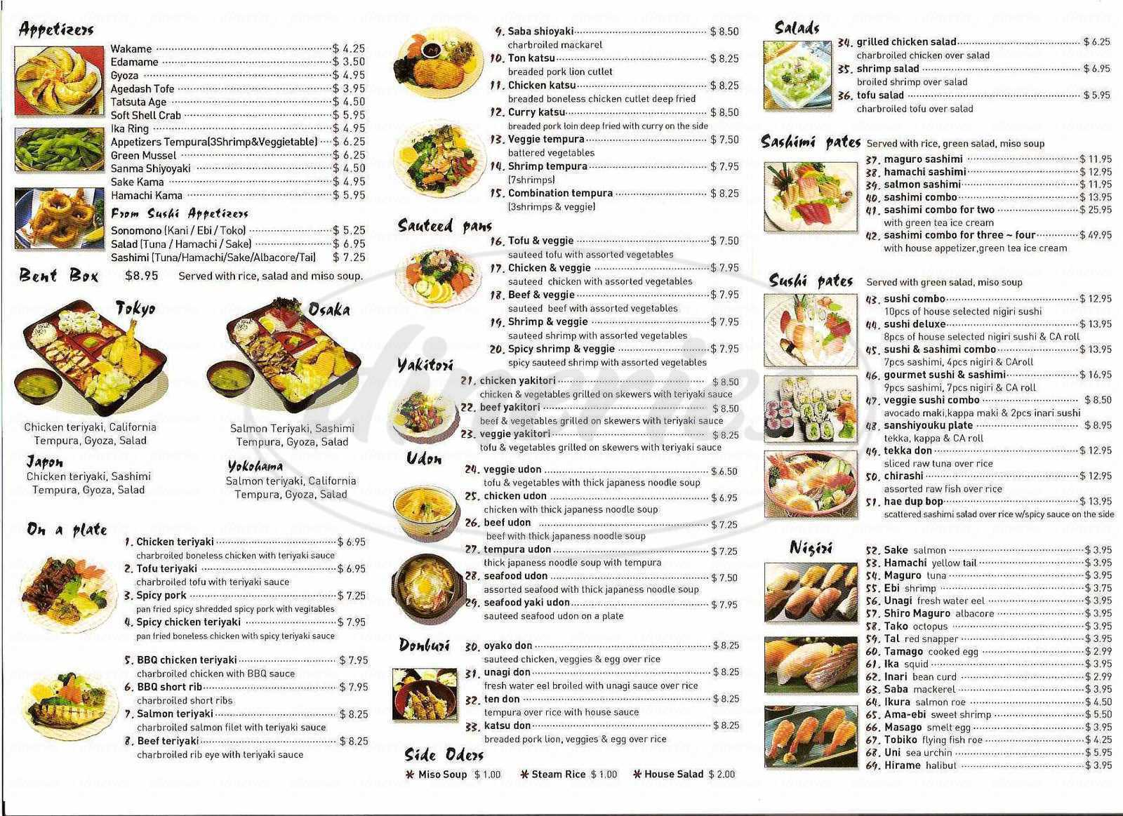 menu for Ichi Japan