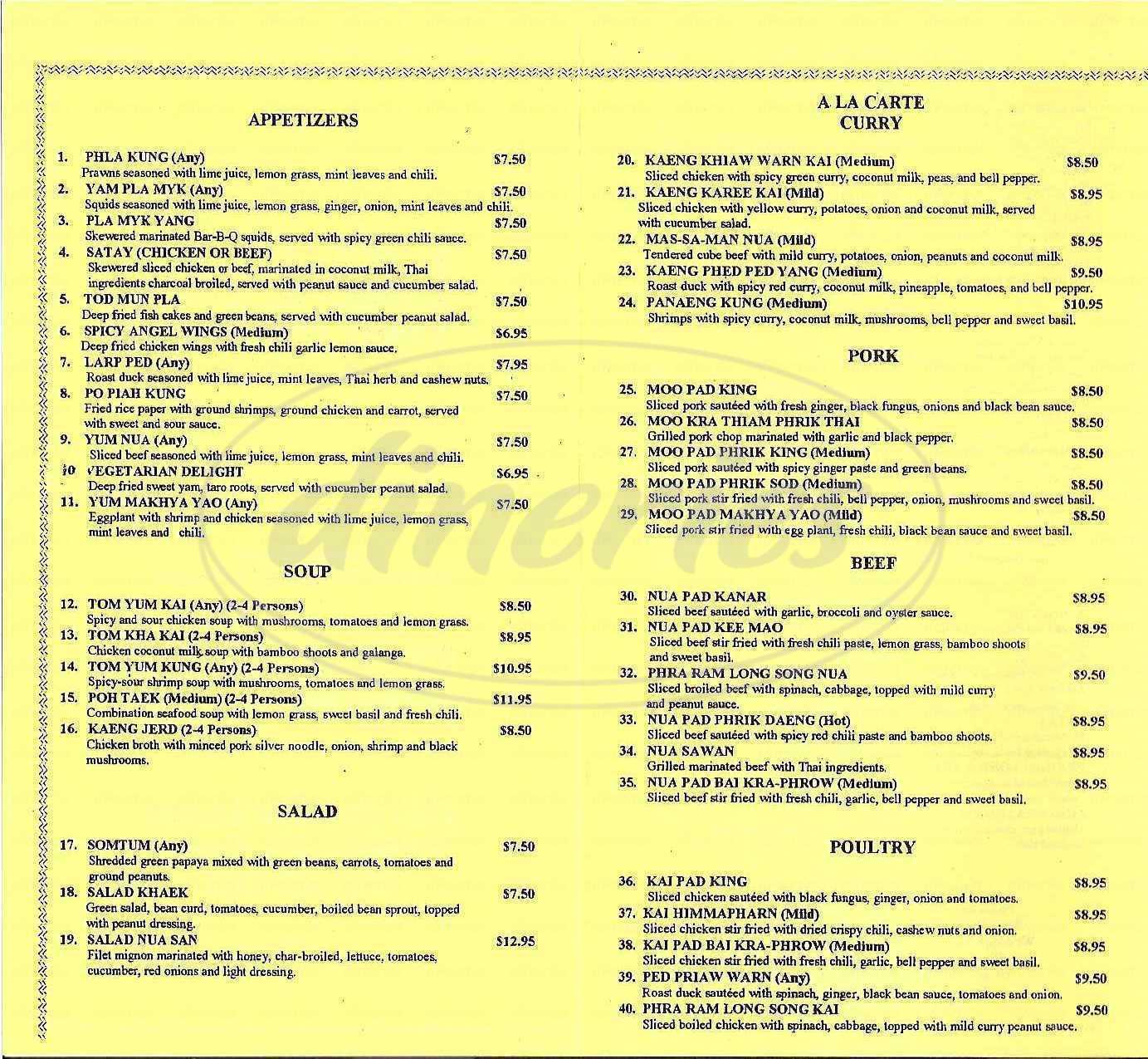 menu for Lotus