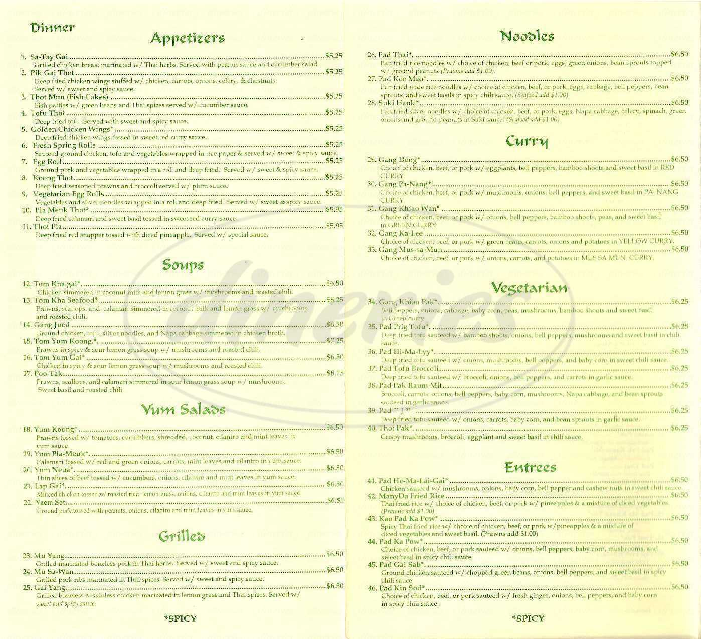 menu for Manyda Thai Cuisine