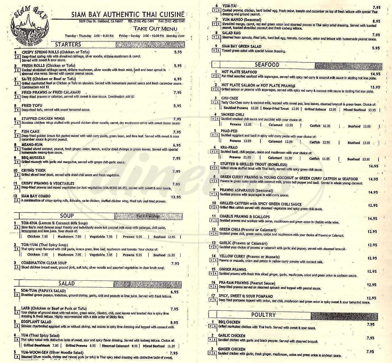 menu for Siam Bay Authentic Thai