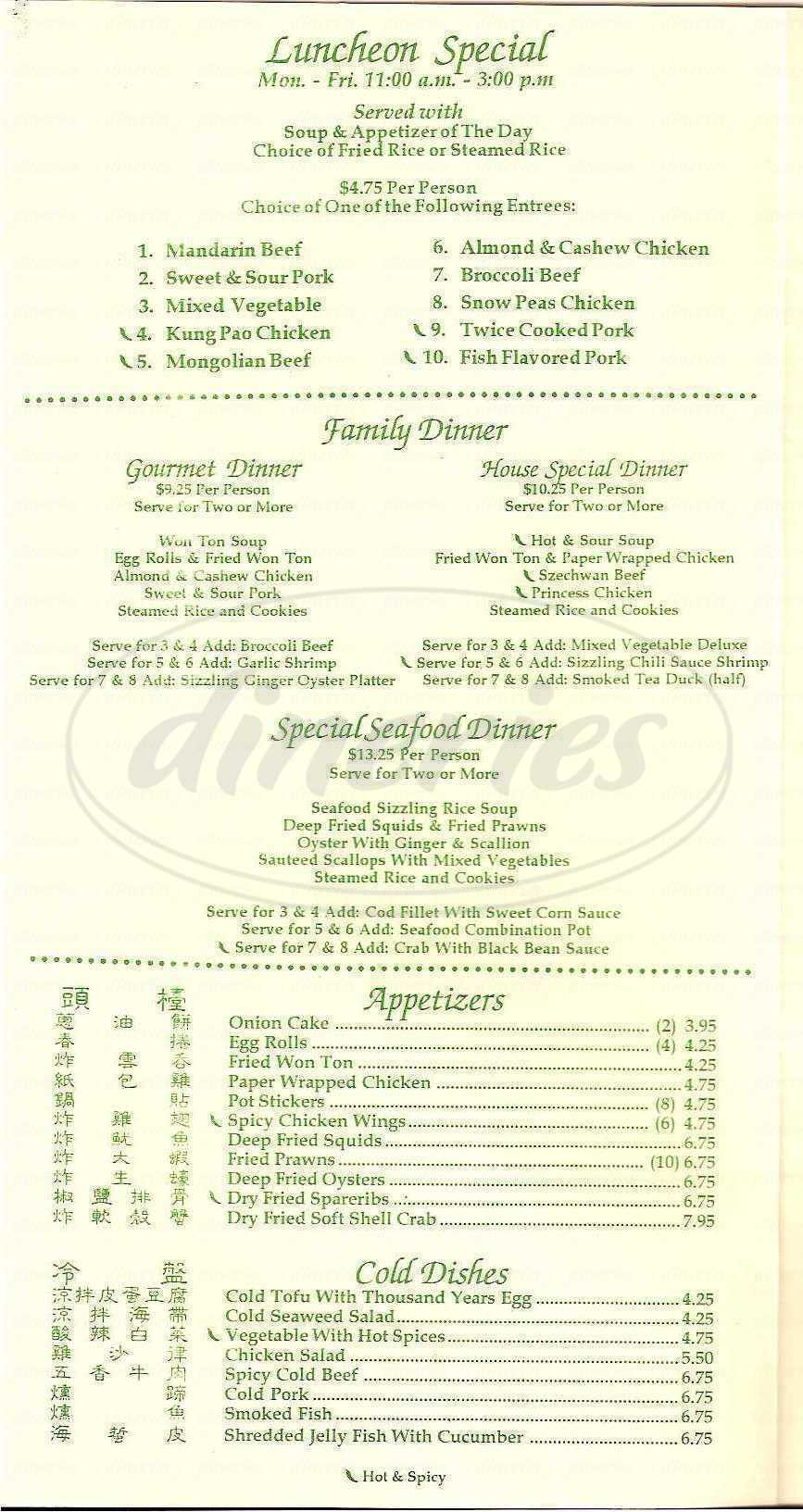 menu for Szechwan