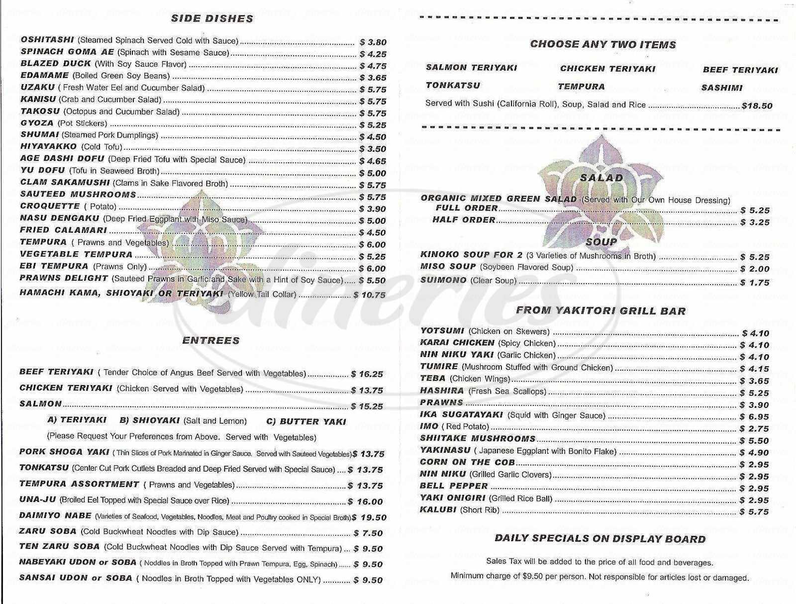 menu for Tachibana