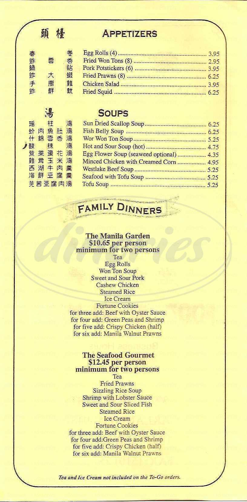 menu for Manila Garden Café