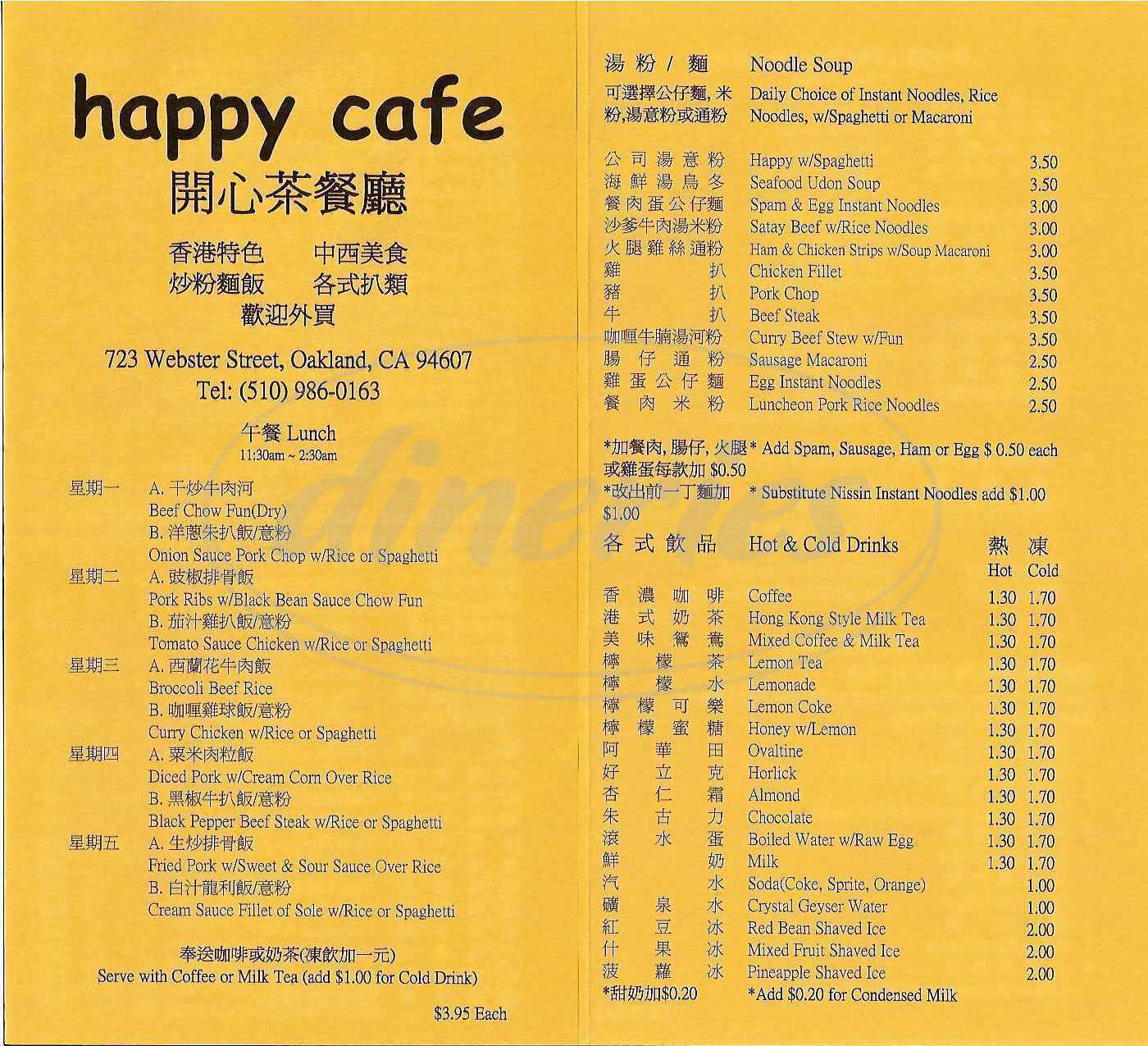 menu for Happy Café