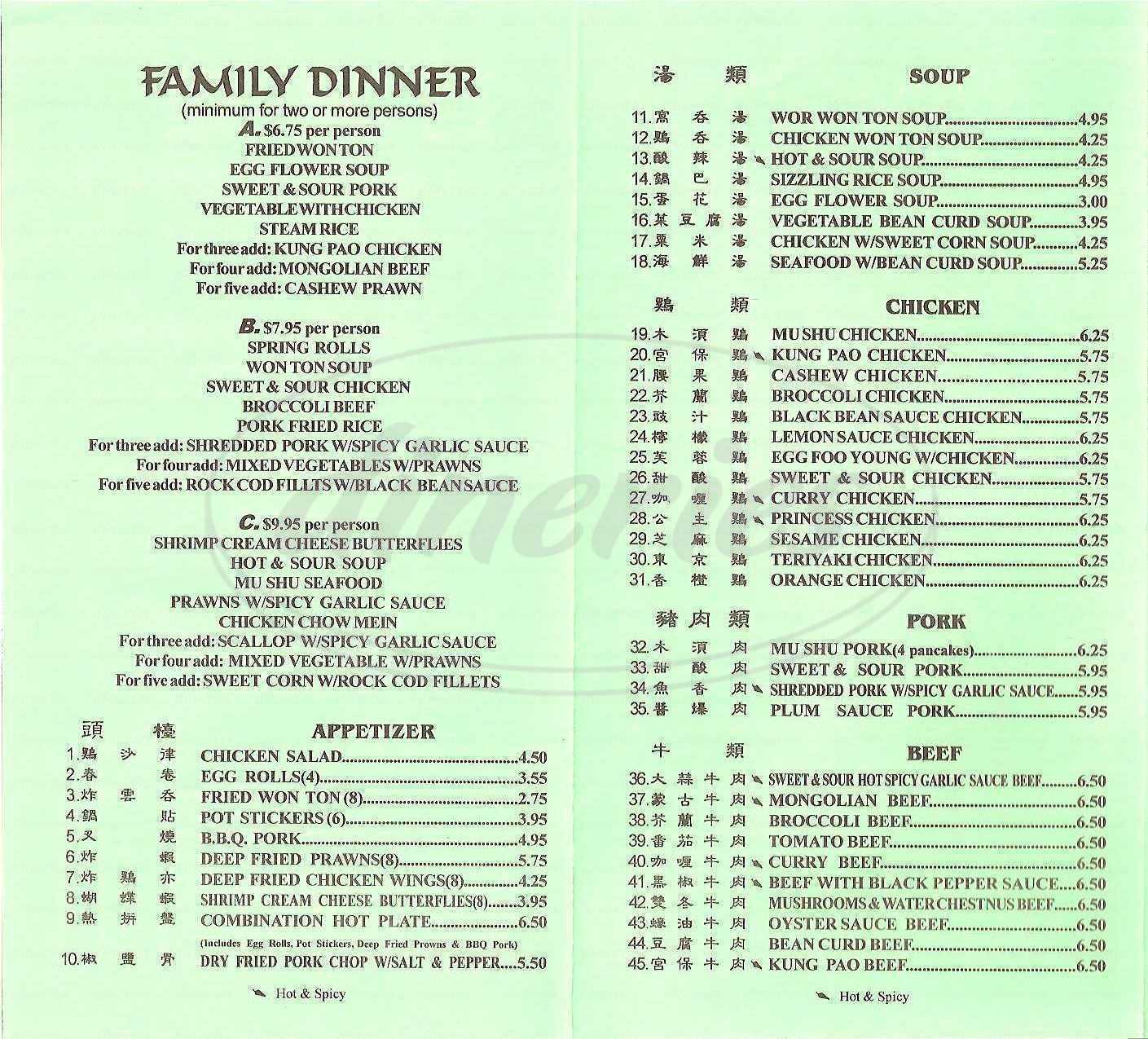 menu for New Lakeside Restaurant