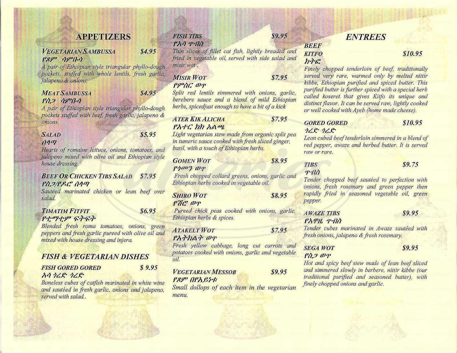 menu for Messob