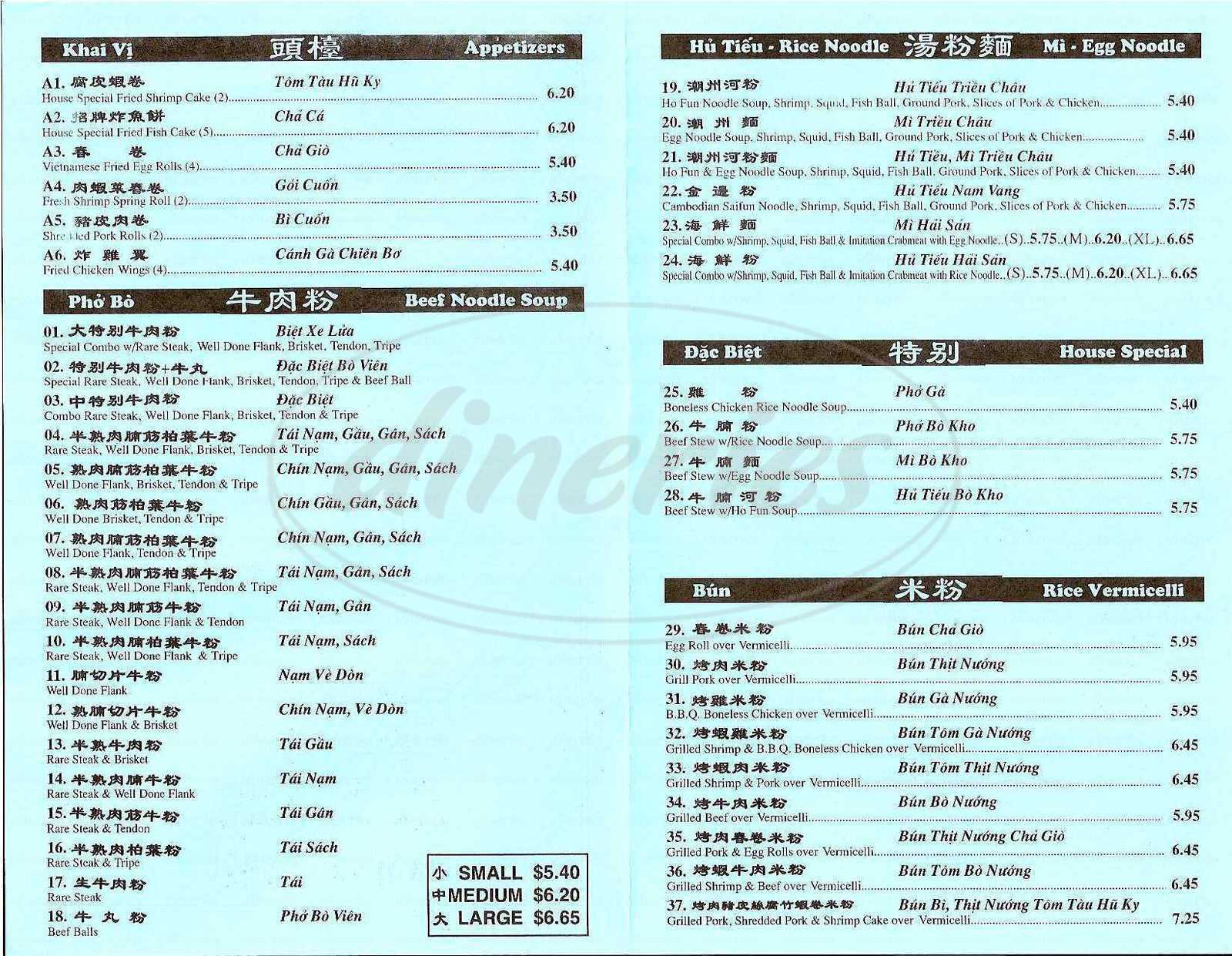 menu for Pho Hoa Lao II