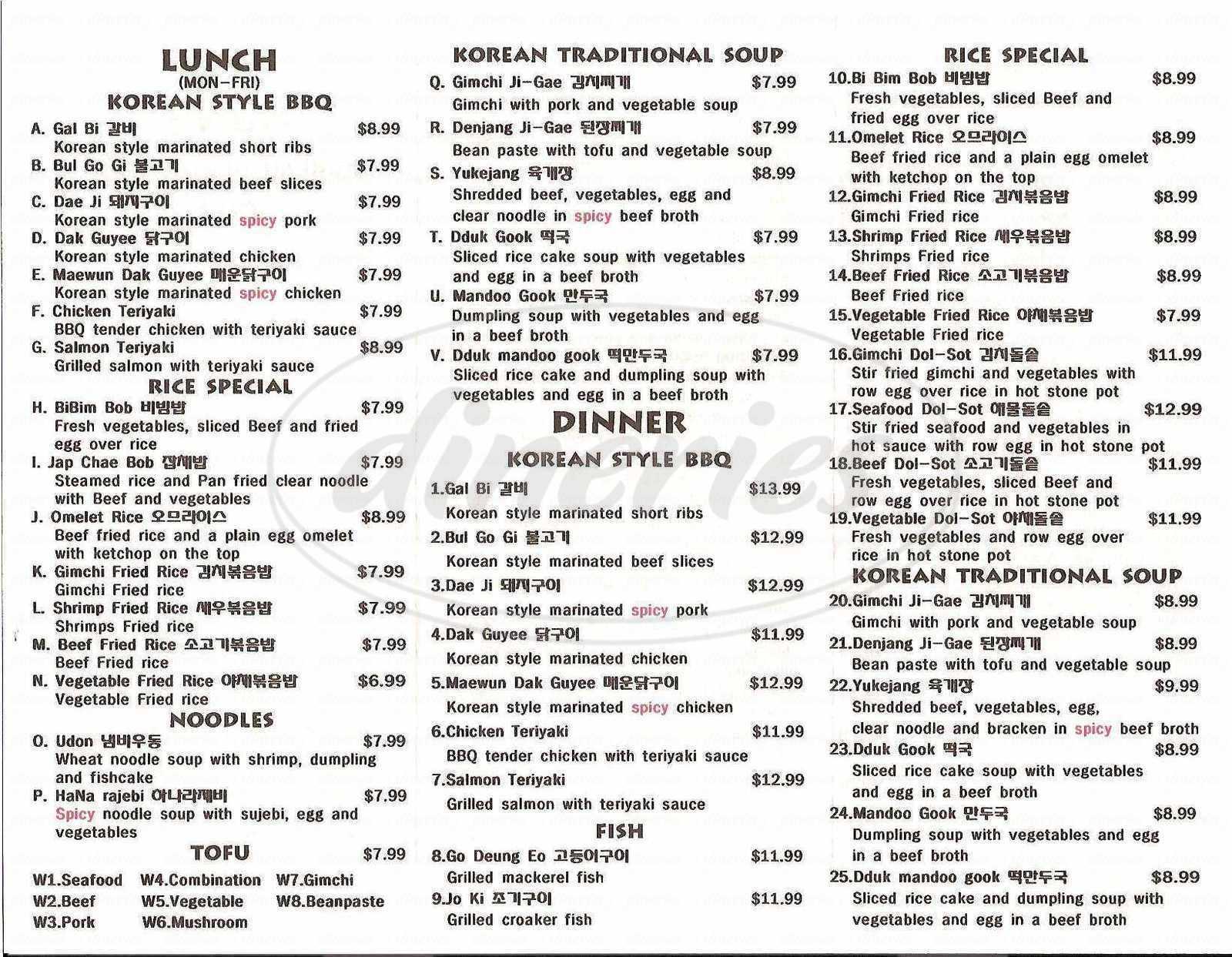 menu for Hana