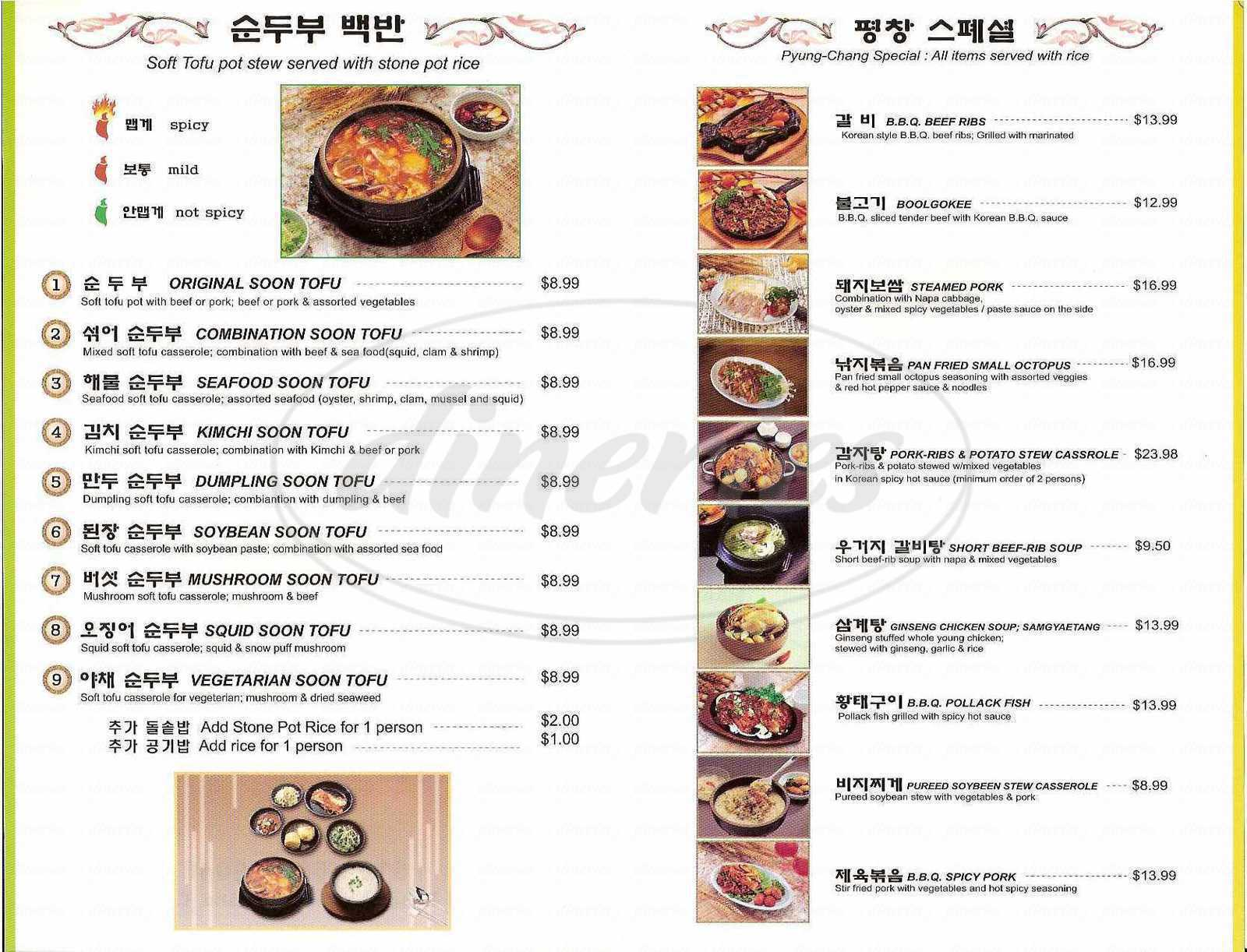 menu for Pyung Chang Soft Tofu House