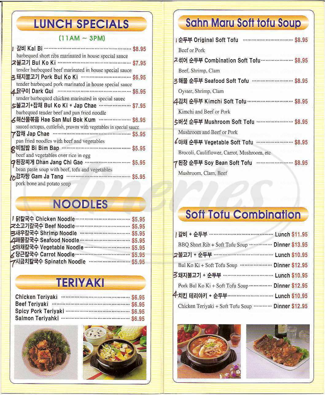 menu for Sahn Maru