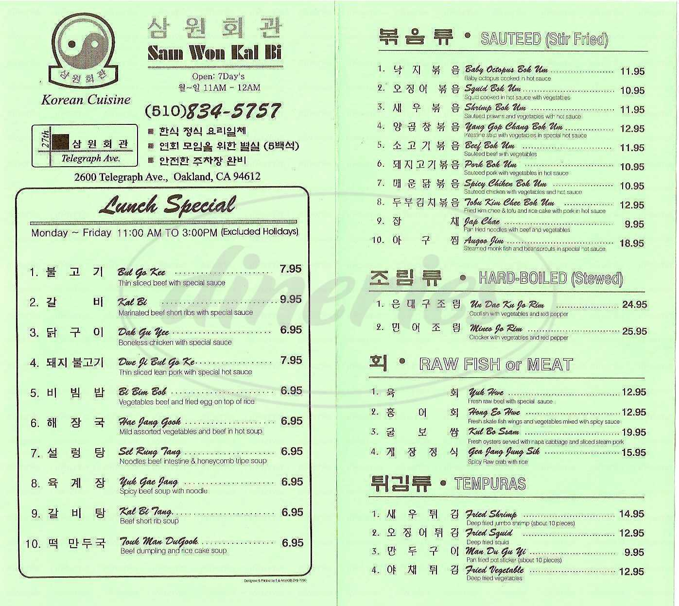 menu for Sam Won Kal Bi