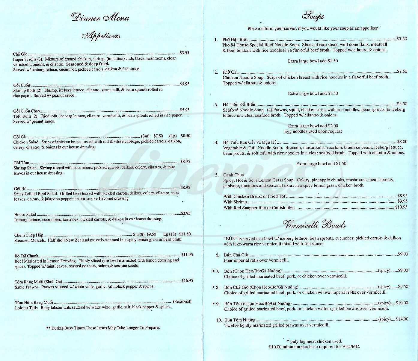 menu for Pho 84