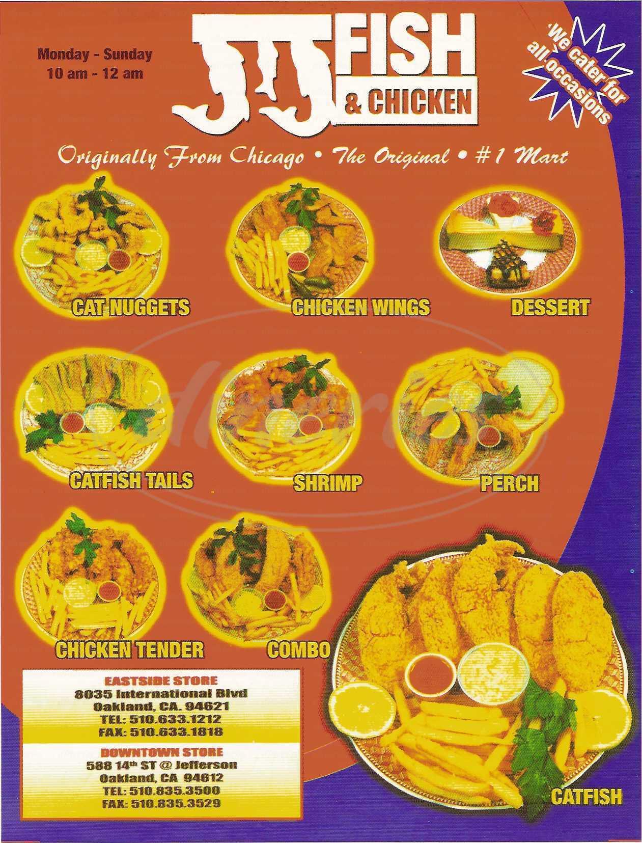 menu for JJ Fish & Chicken