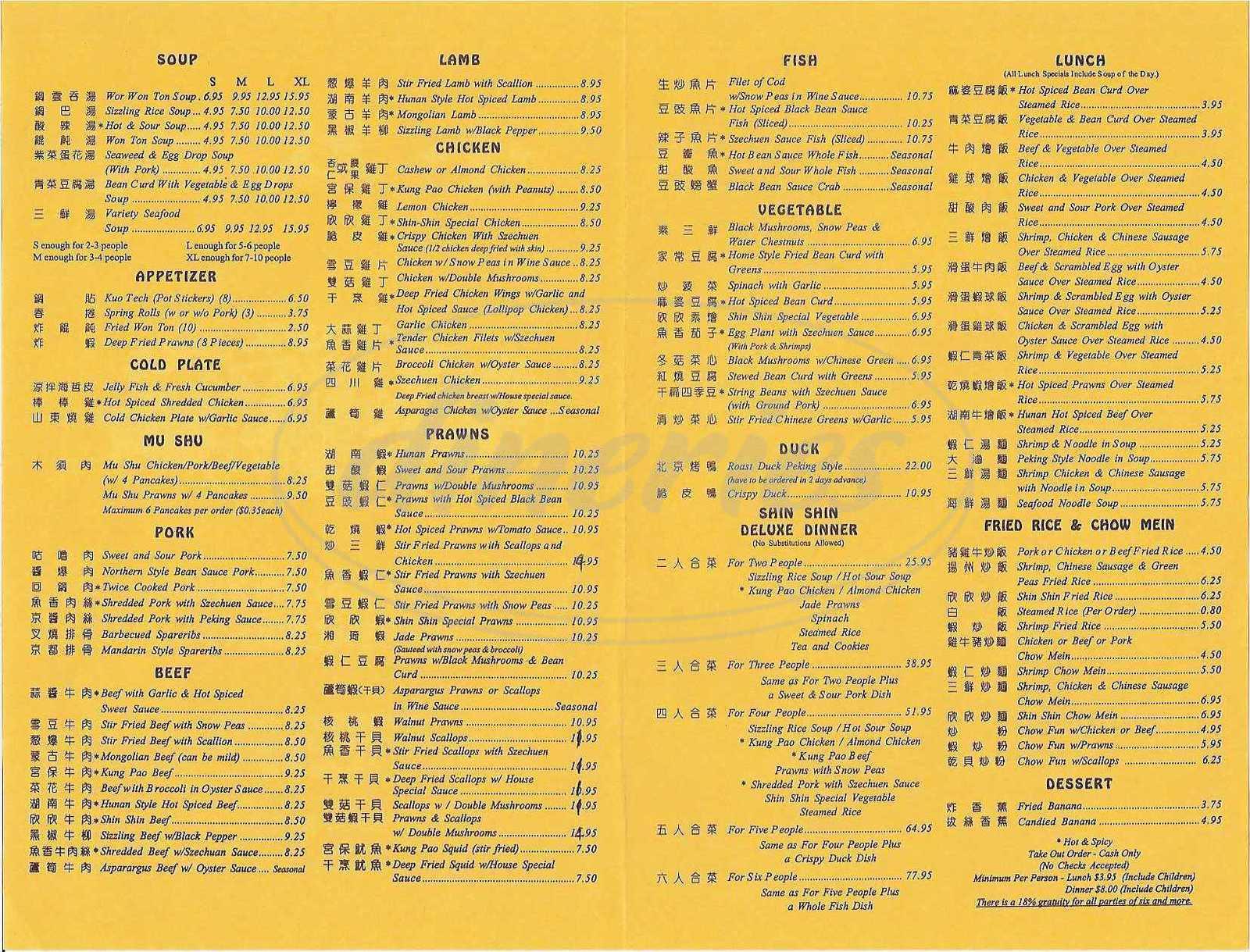 menu for Little Shin Shin