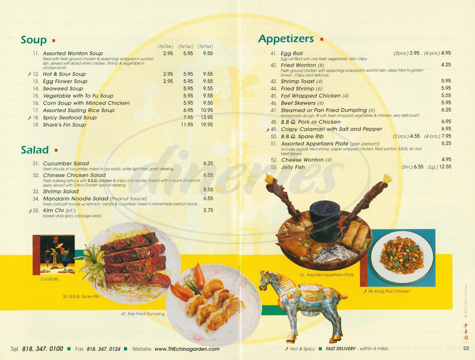 menu for China Garden