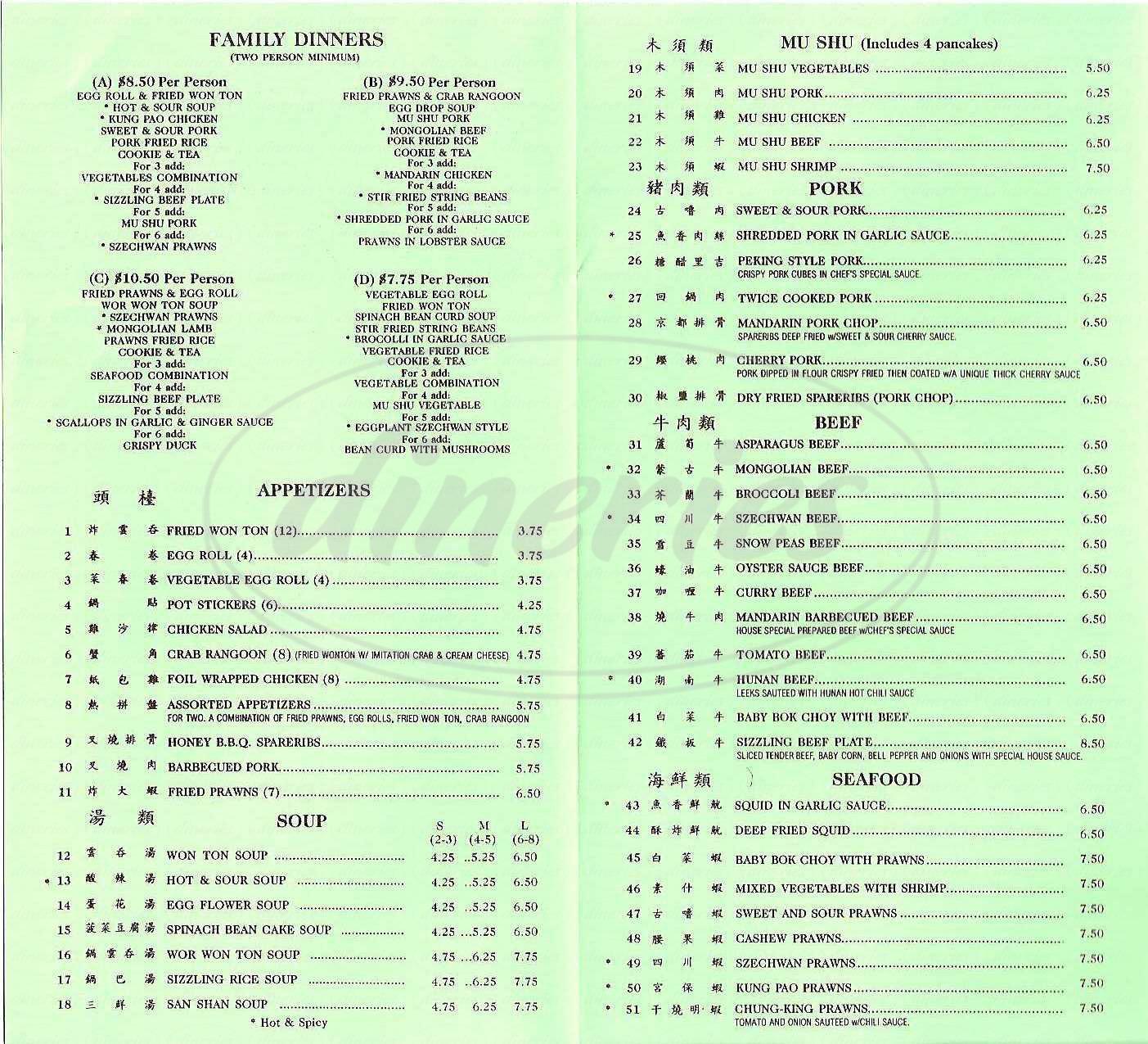 menu for Great River