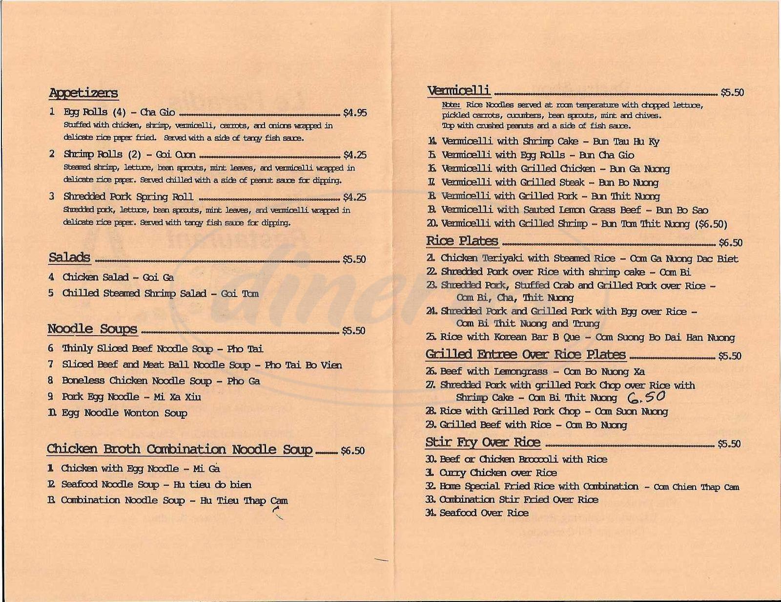 menu for Le Paradis & La Patisserie