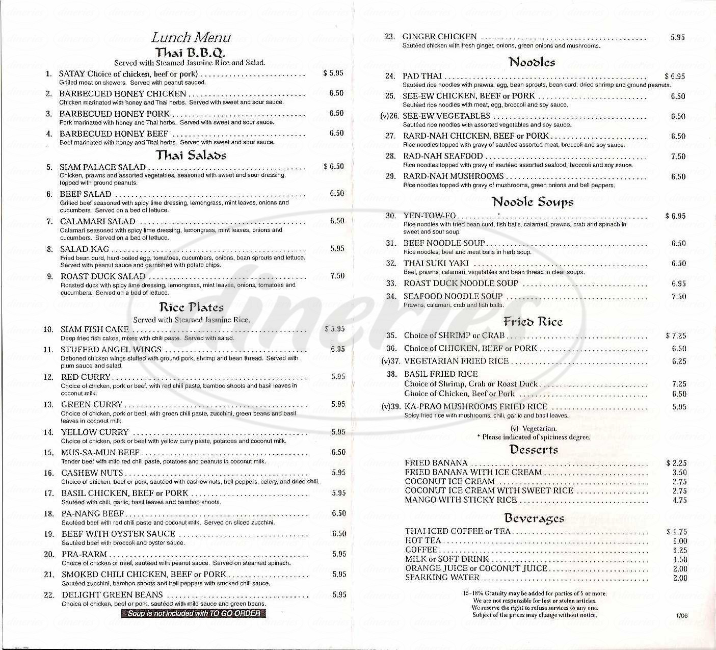 menu for Siam Palace