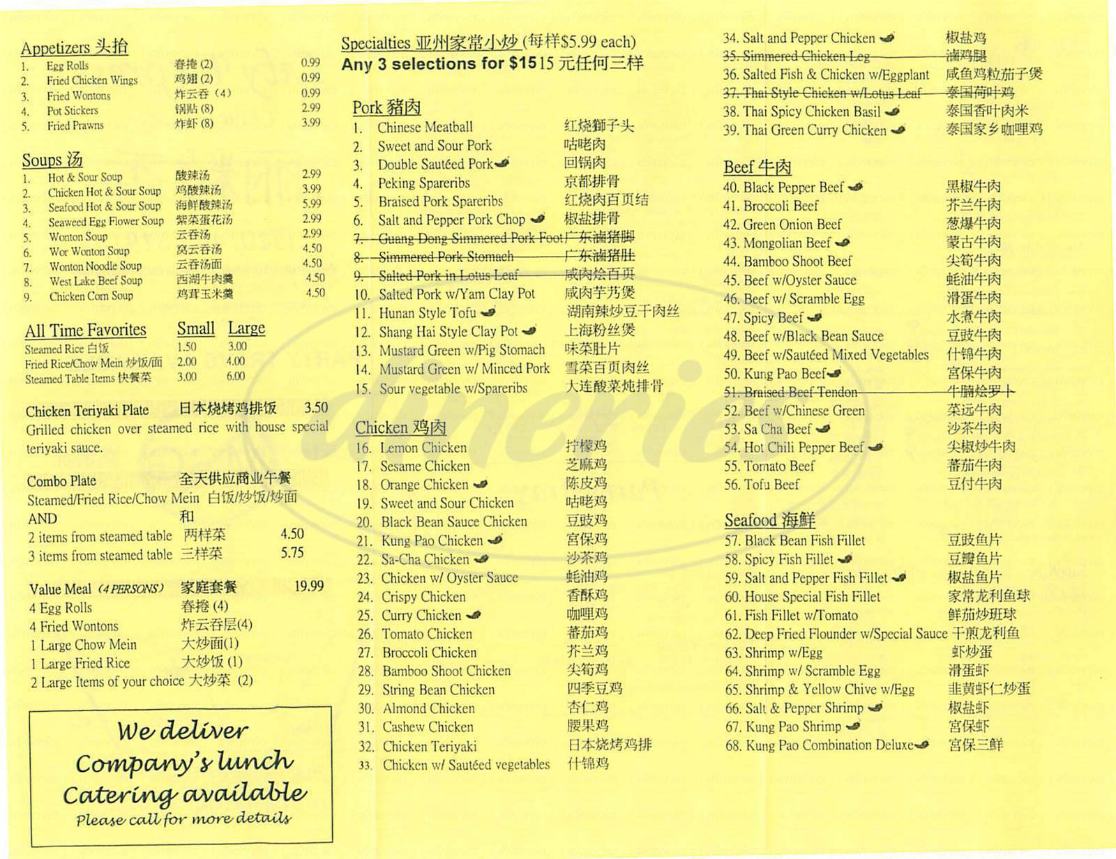 menu for Lily Express