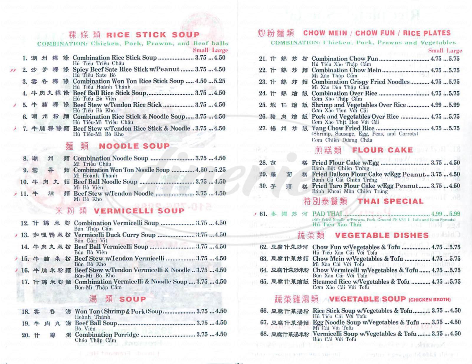 menu for King Noodle