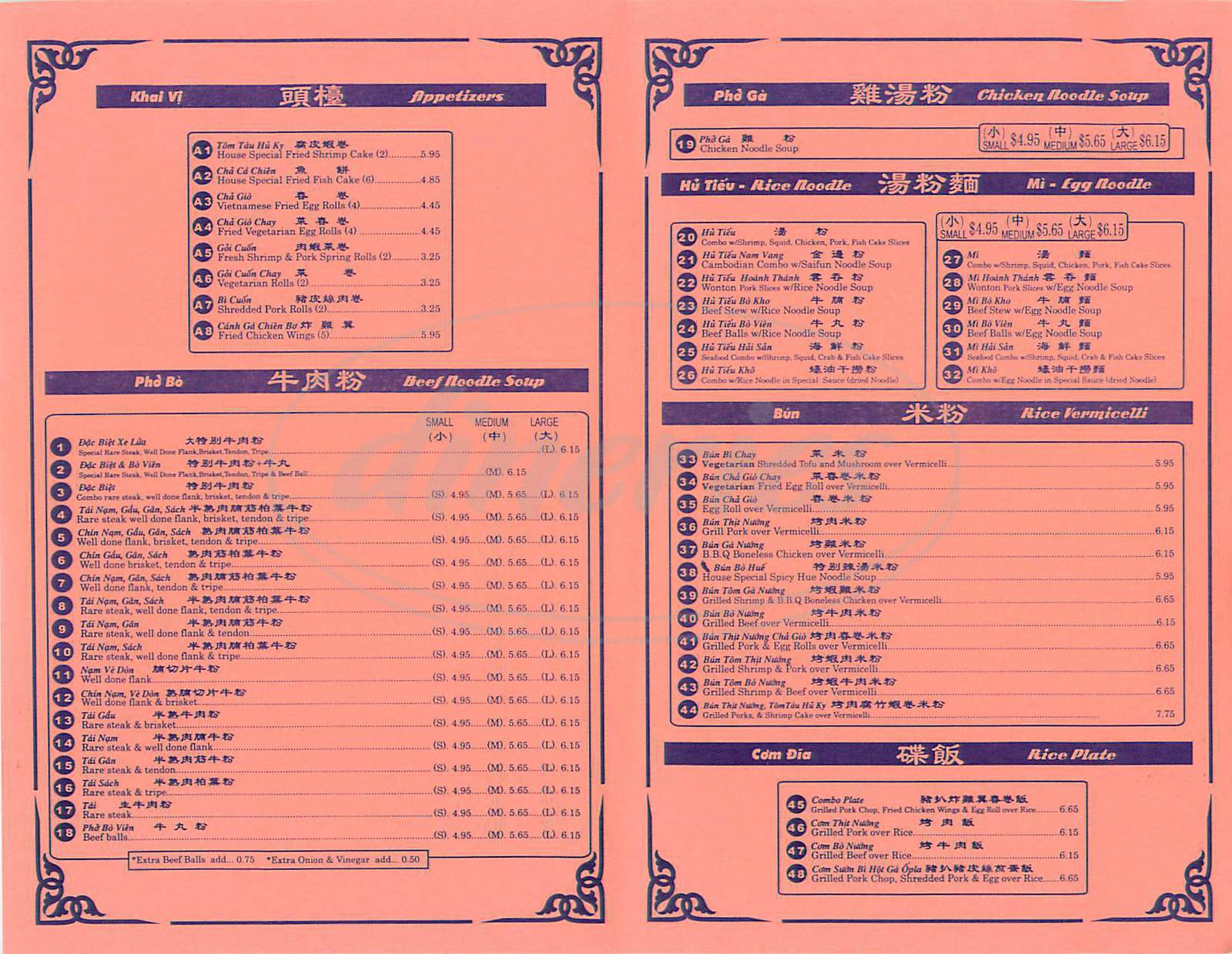 menu for Pho Pasteur