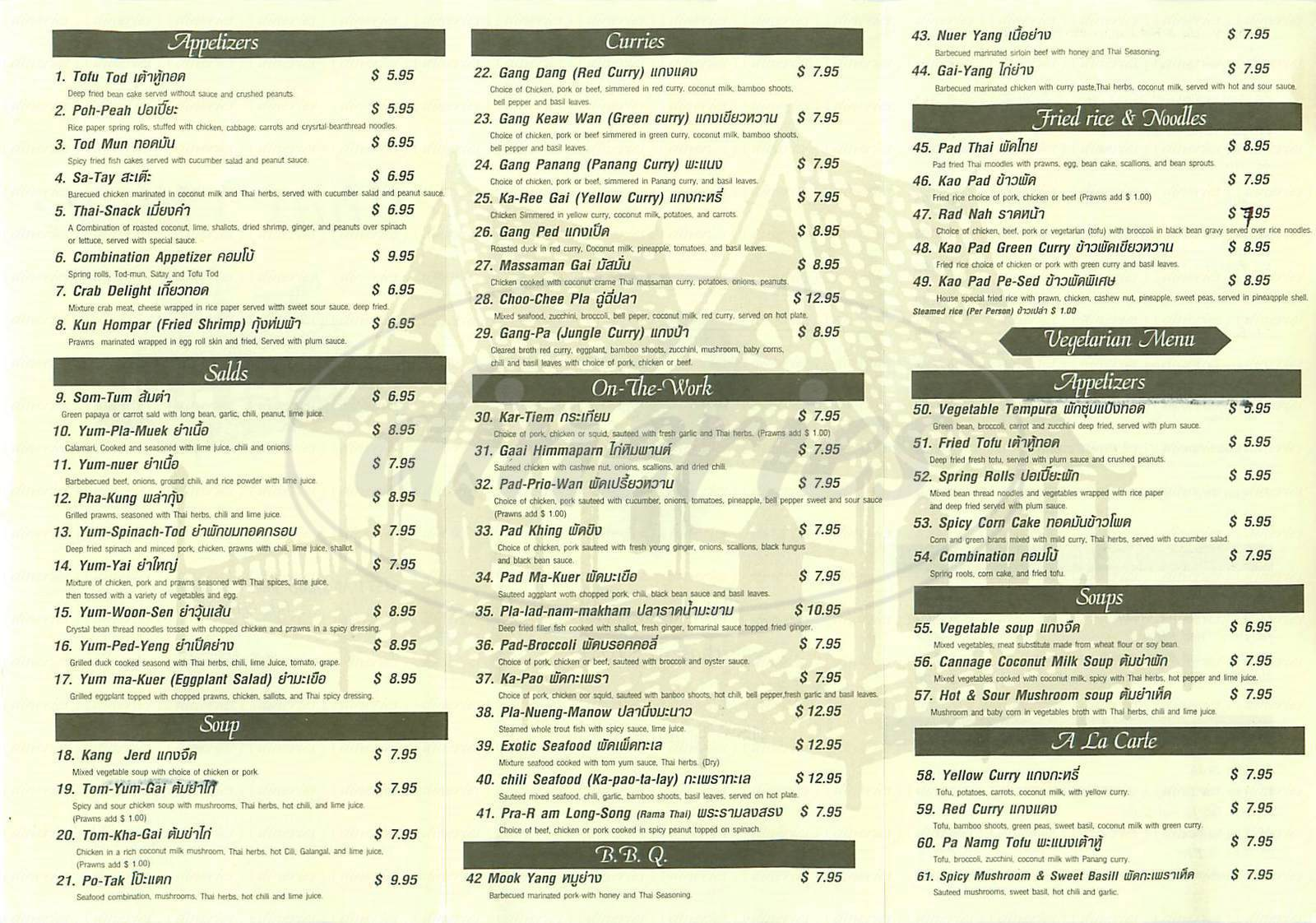 menu for Thai Village Cuisine
