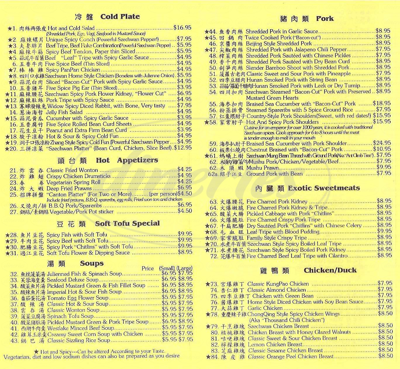 menu for China Village