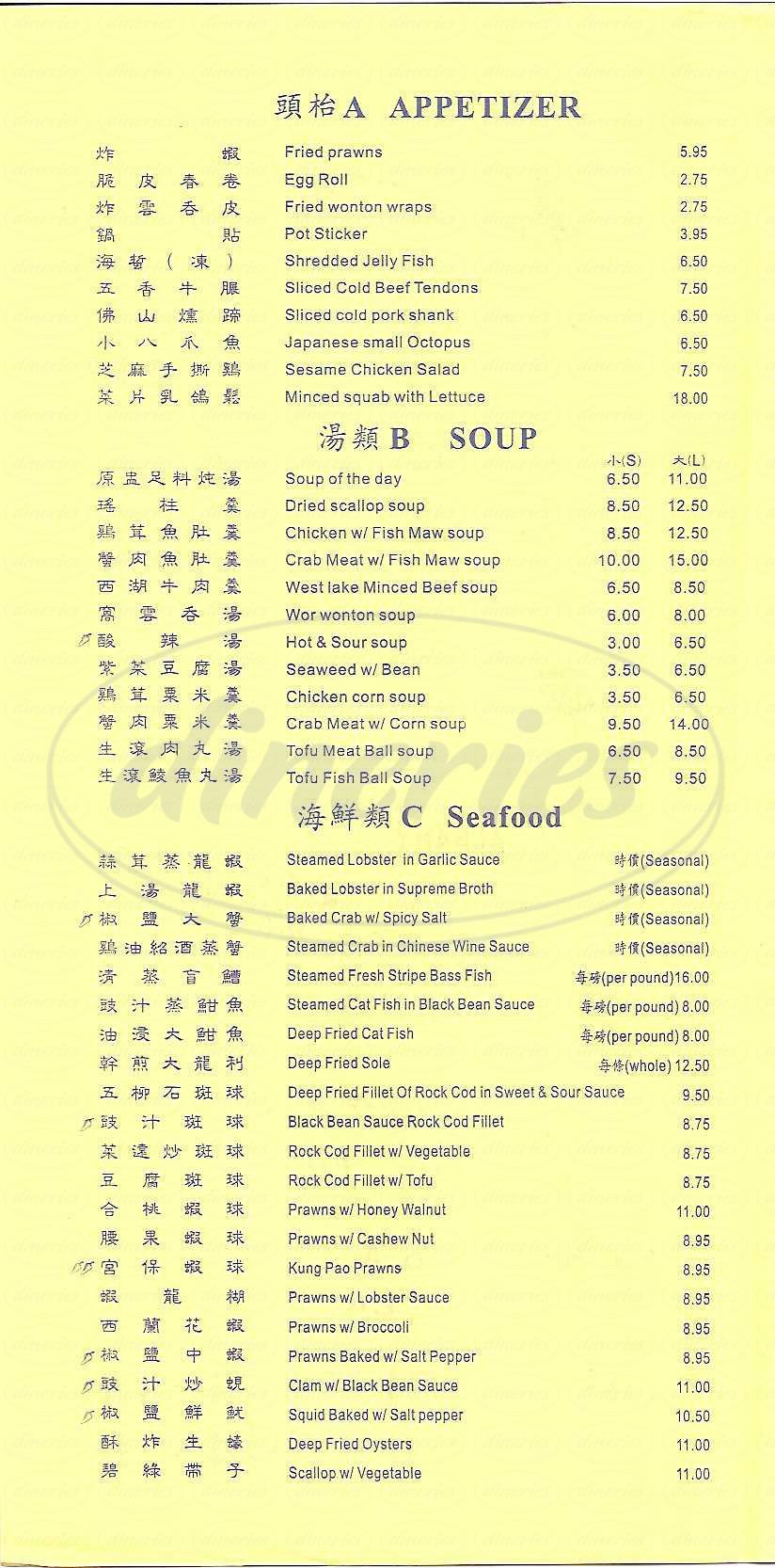 menu for Golden Grain