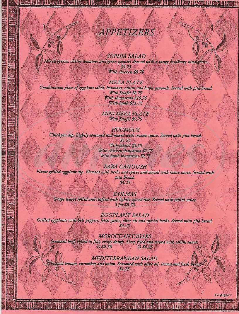 menu for Sophia Café