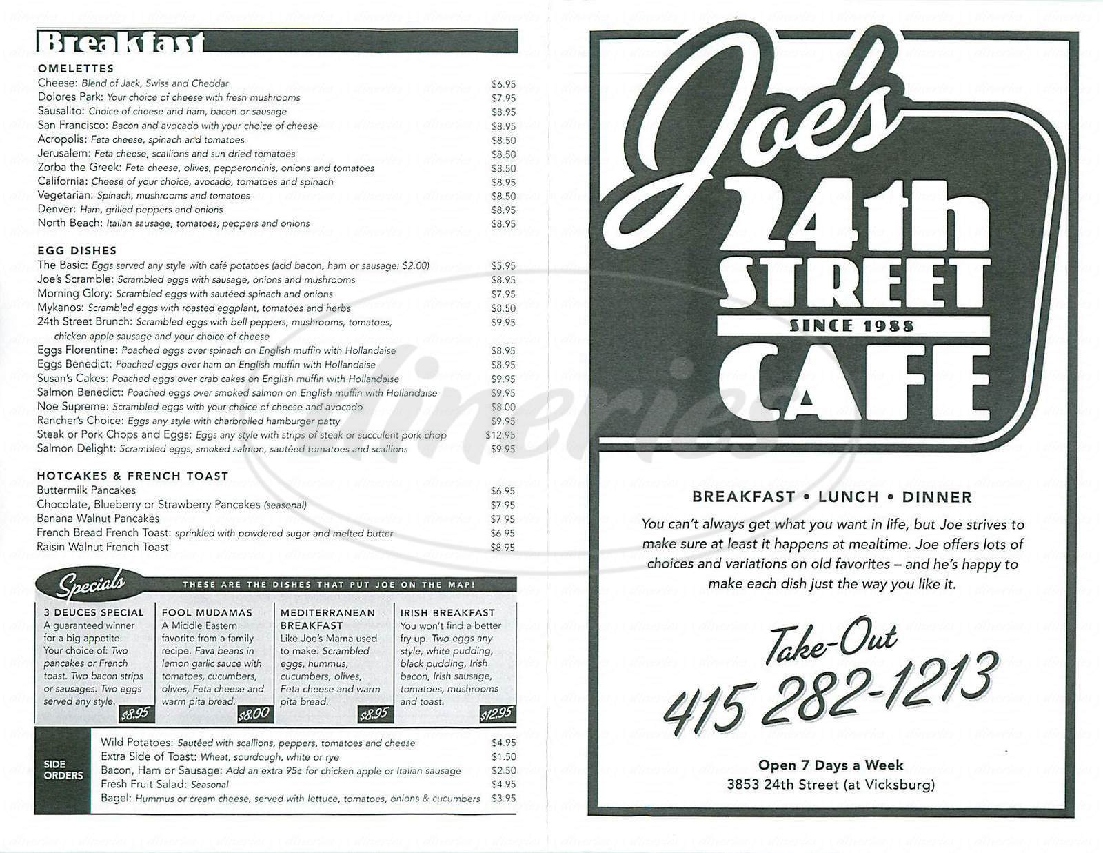 menu for Joe's 24th Street Café