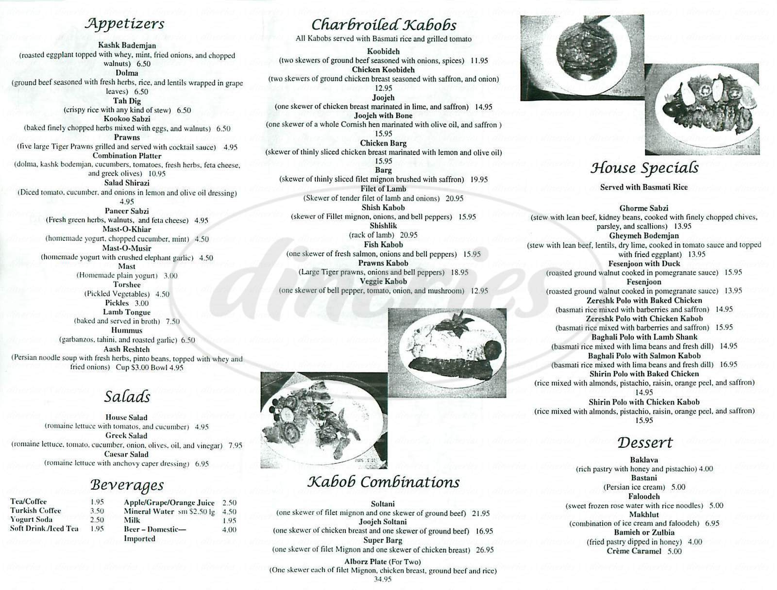 menu for Alborz