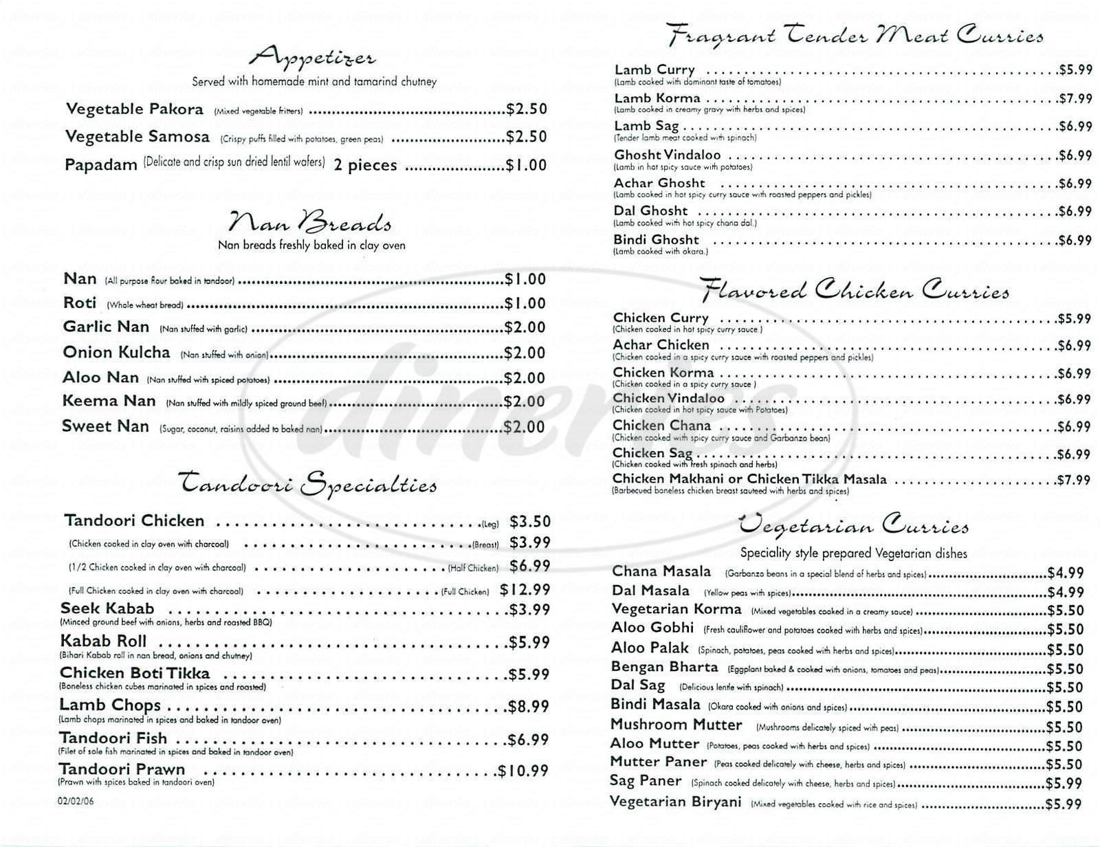 menu for Al Hamra