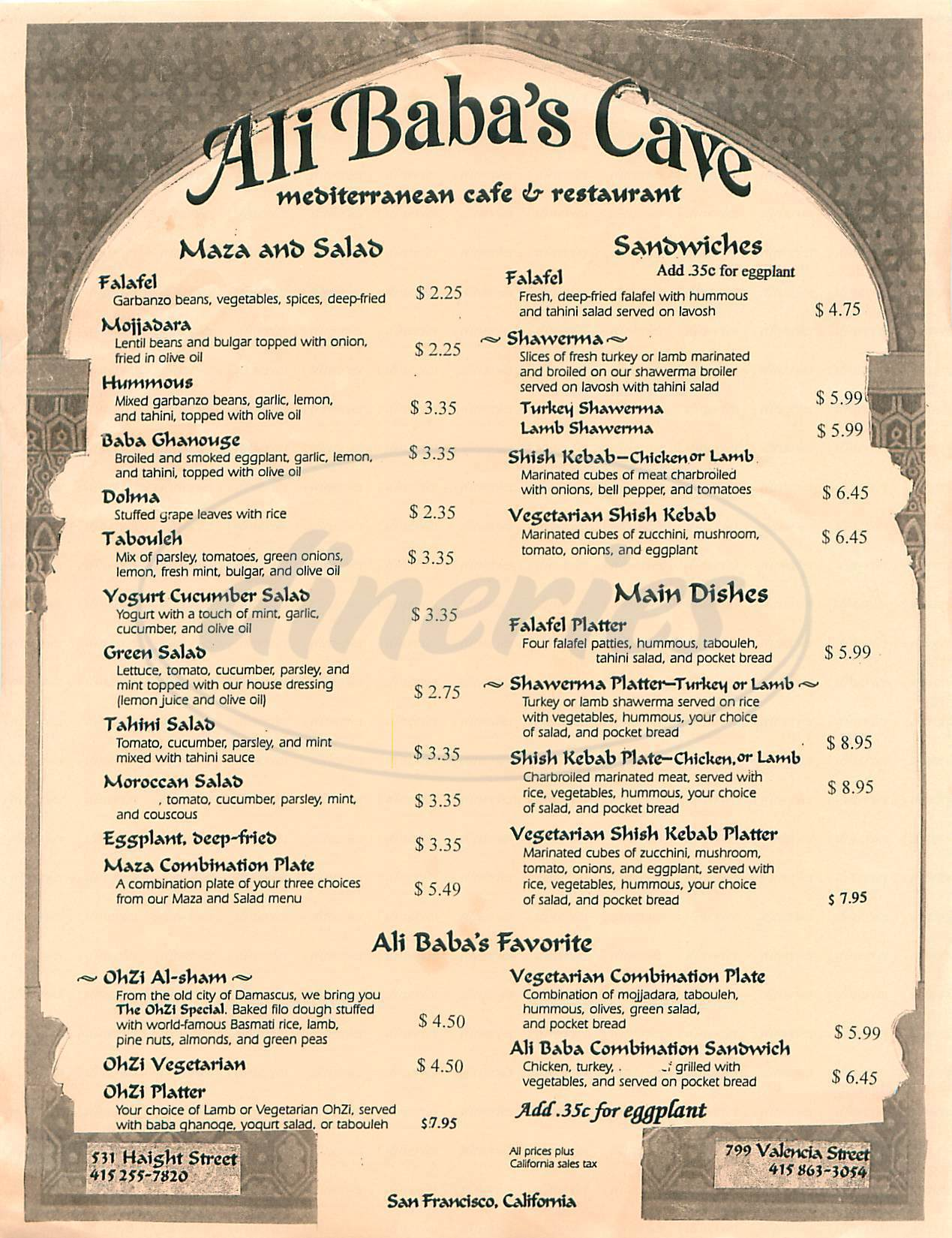 menu for Ali Baba's Cave